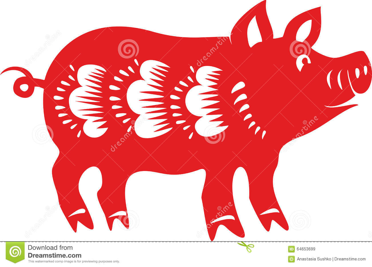 Pig Chinese Lunar Horoscope Stock Vector Image 64653699