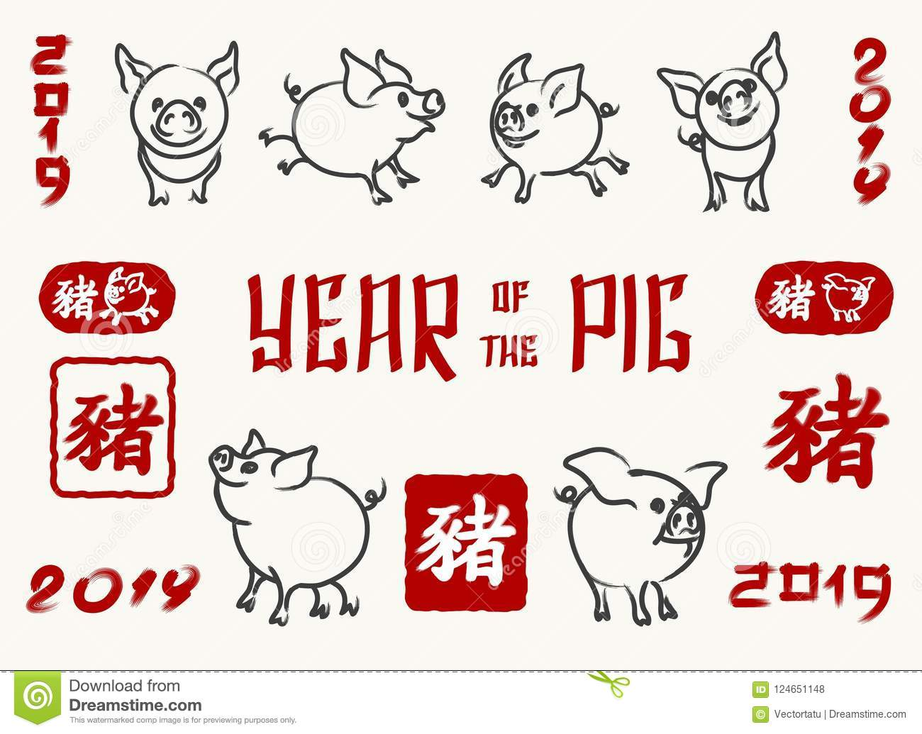 Pig 2019 Chinese New Year Symbol Stock Vector Illustration Of