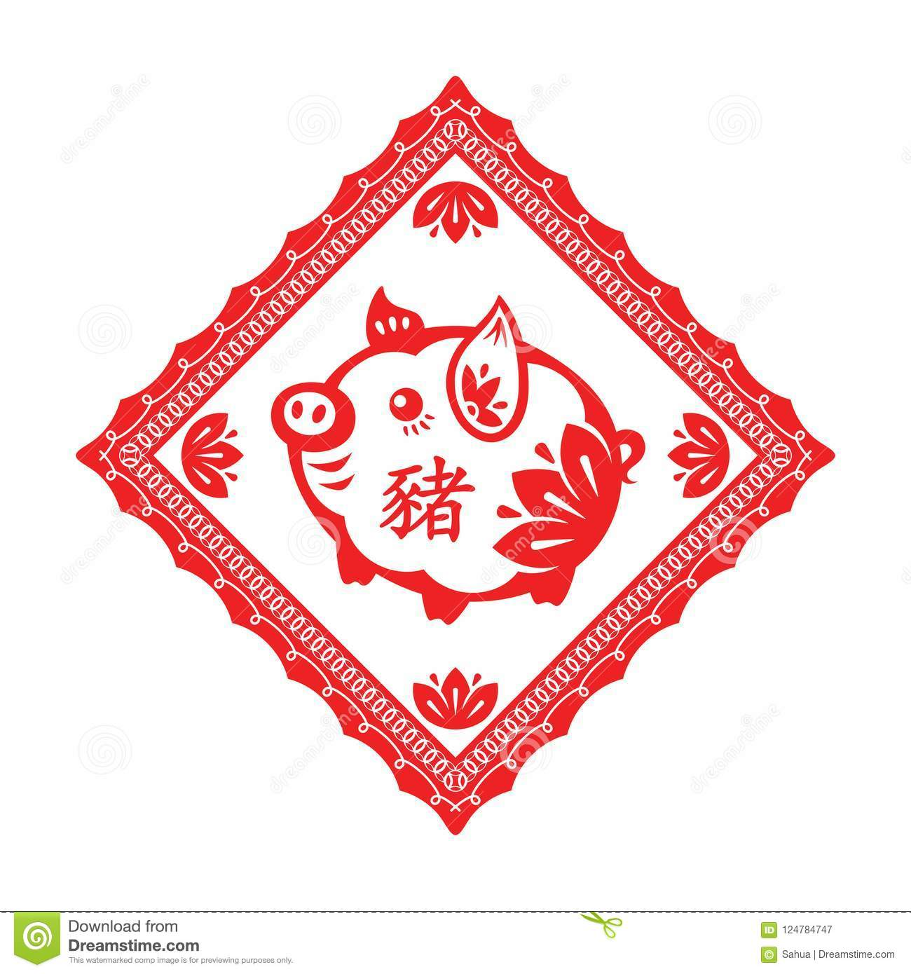Pig Lunar year square ornament