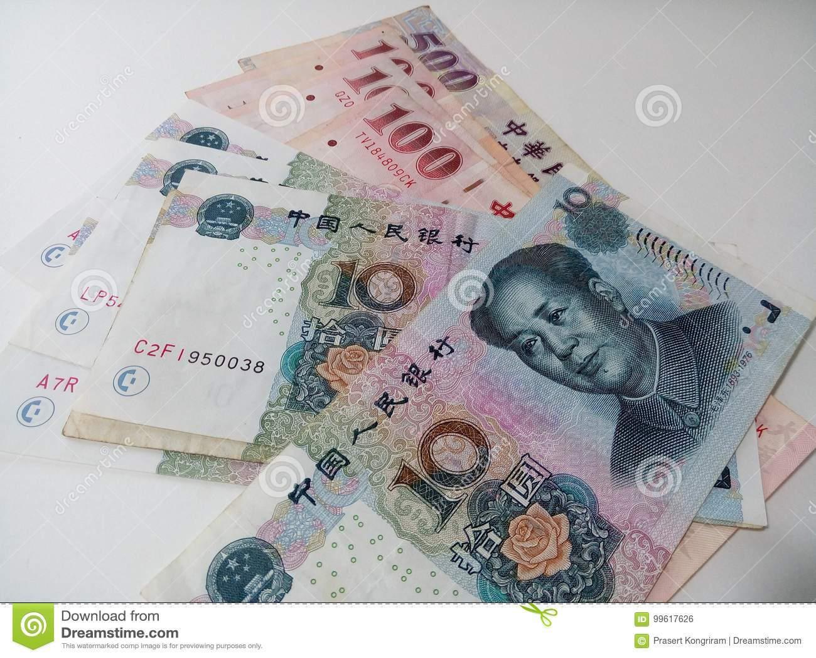 Pila de dinero de Taipei del chino
