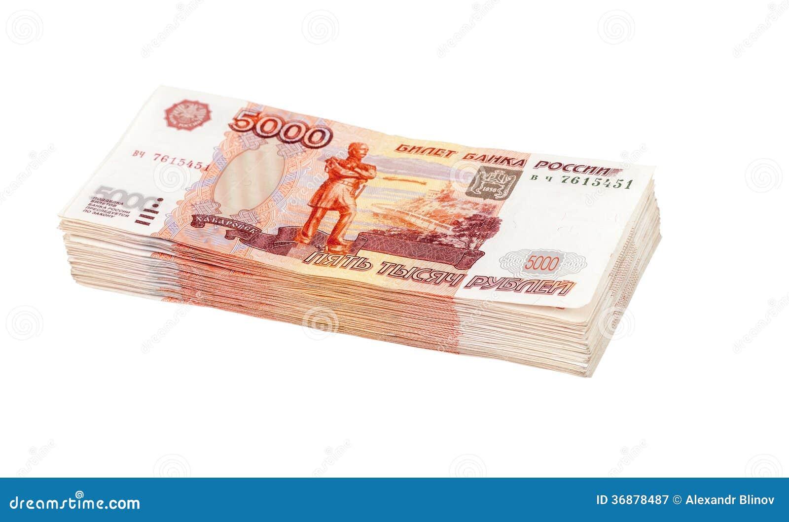 Download Pila Di Fatture Delle Rubli Russe Isolate Sopra Bianco Immagine Stock - Immagine di ruble, denominazione: 36878487