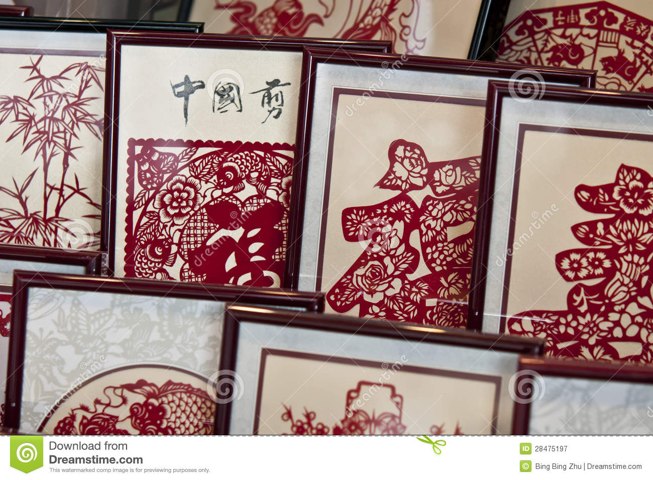 A pile of chinese traditional paper-cutting