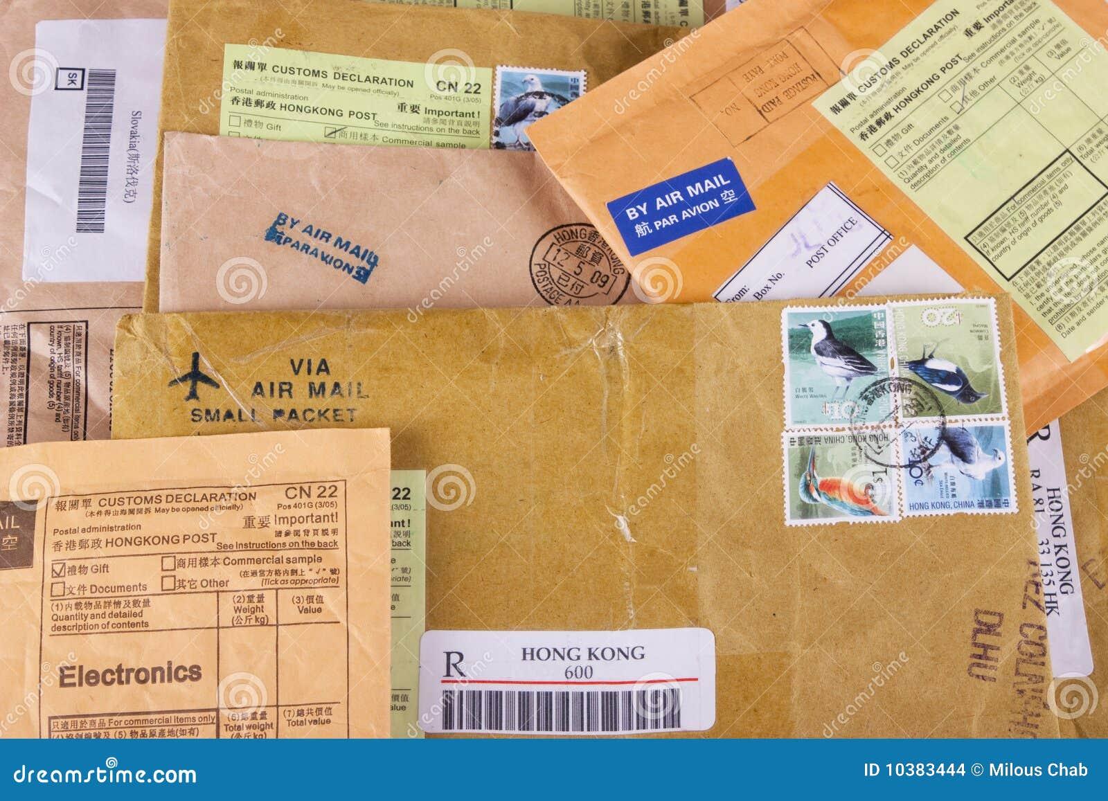 Pile des enveloppes