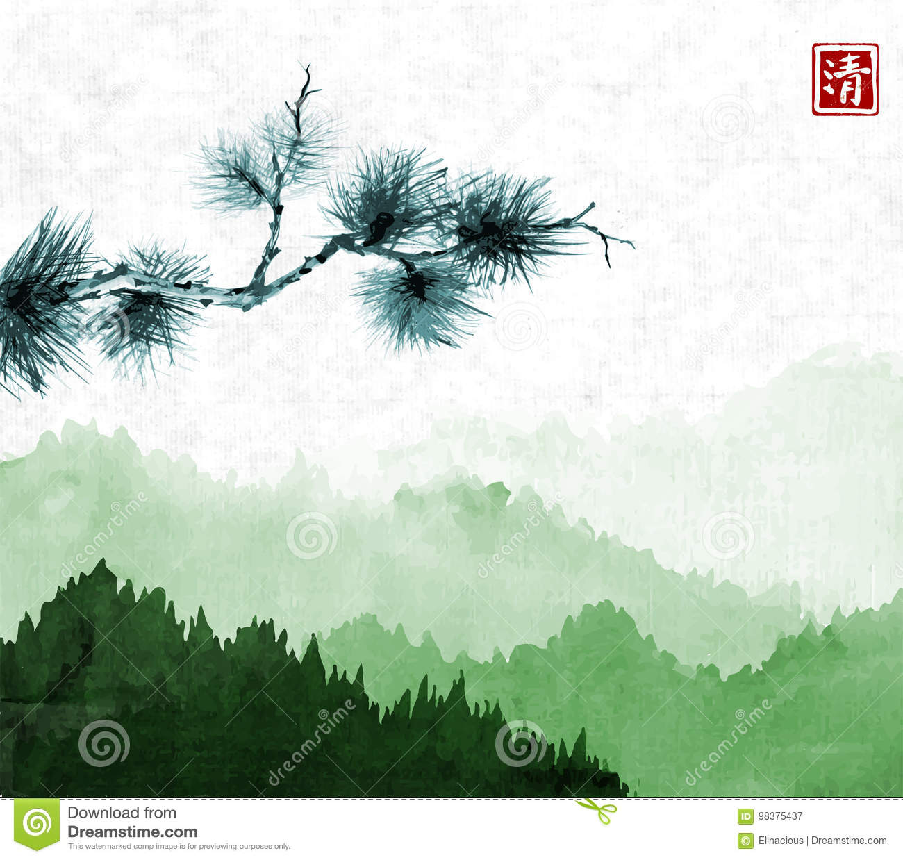 Pine tree branch an green mountains with forest trees in fog on rice paper background. Hieroglyph - clarity. Traditional