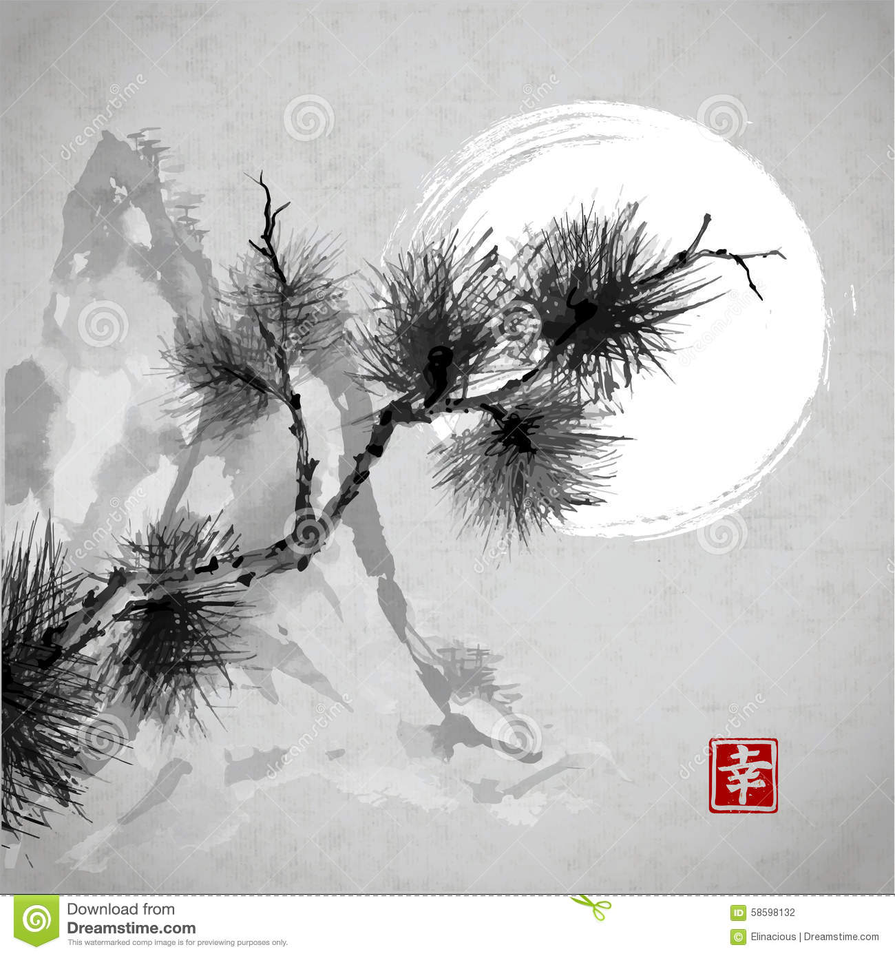 Pine Tree Branch Mountains And The Moon Stock Vector