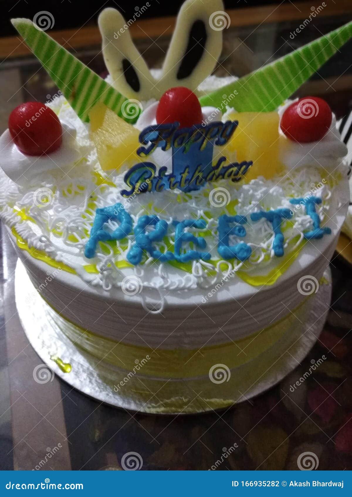 Astounding Pineapple Birthday Cake For Girls Stock Photo Image Of 1956 Personalised Birthday Cards Akebfashionlily Jamesorg