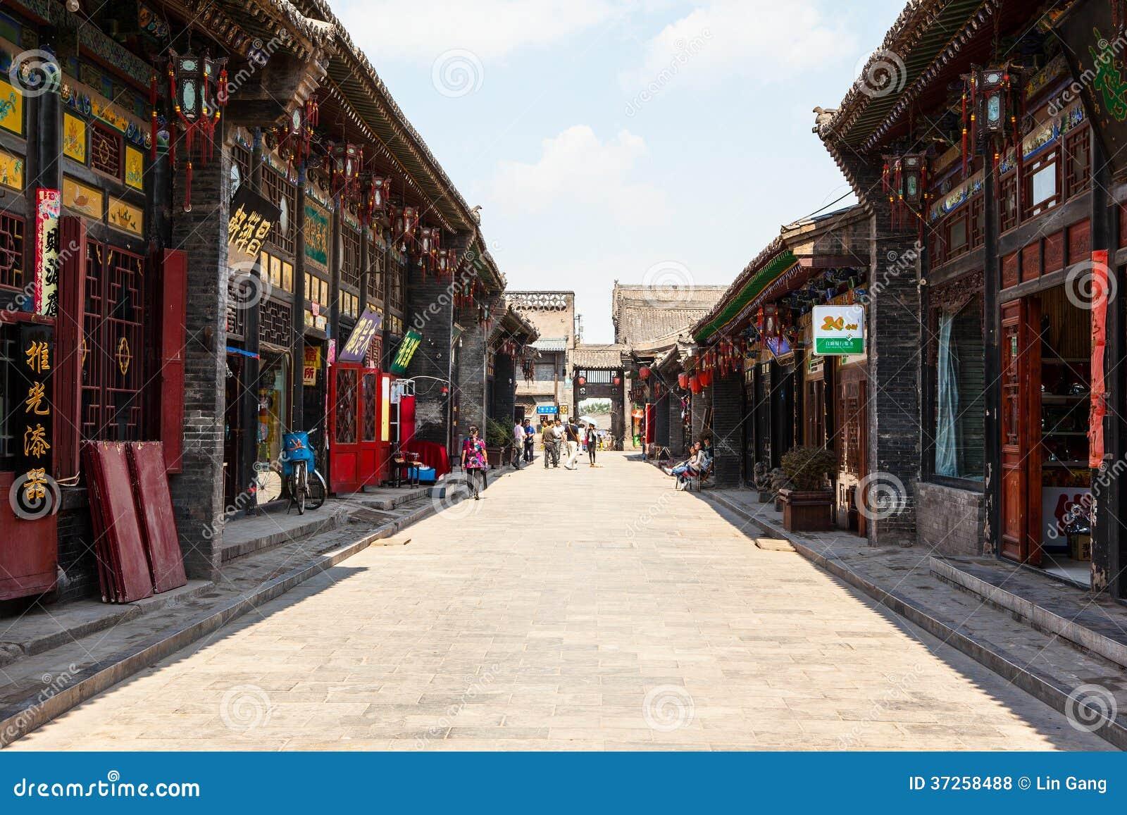 Pingyao plats-diversehandel och gator
