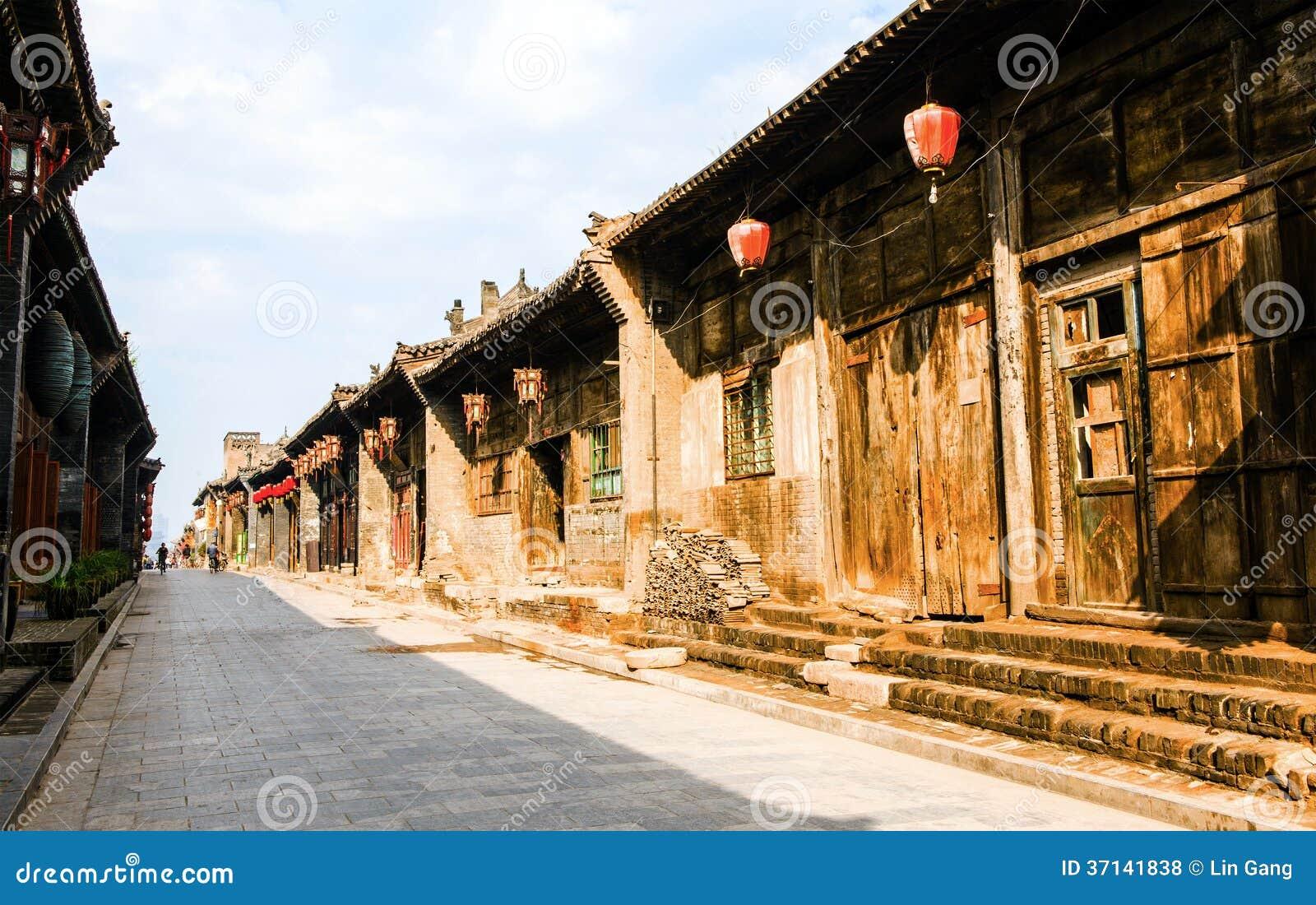 Pingyao plats-Folk hus och gator