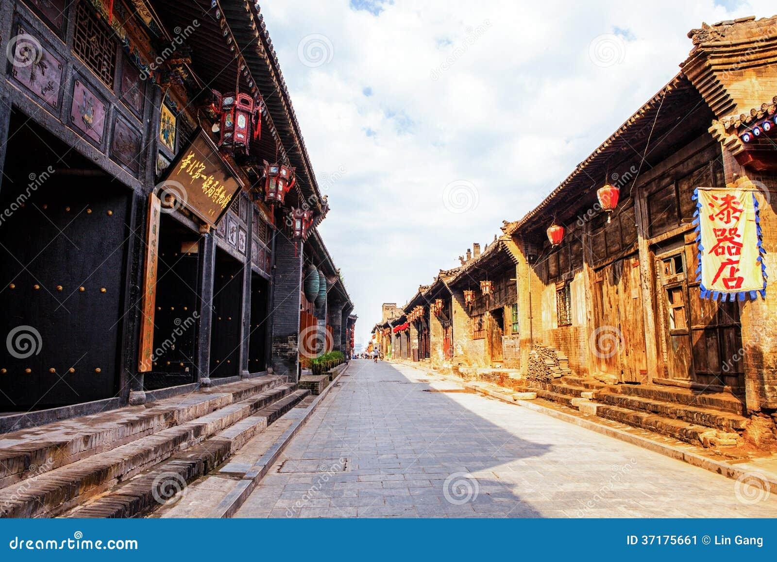 Pingyao plats-lager och gator