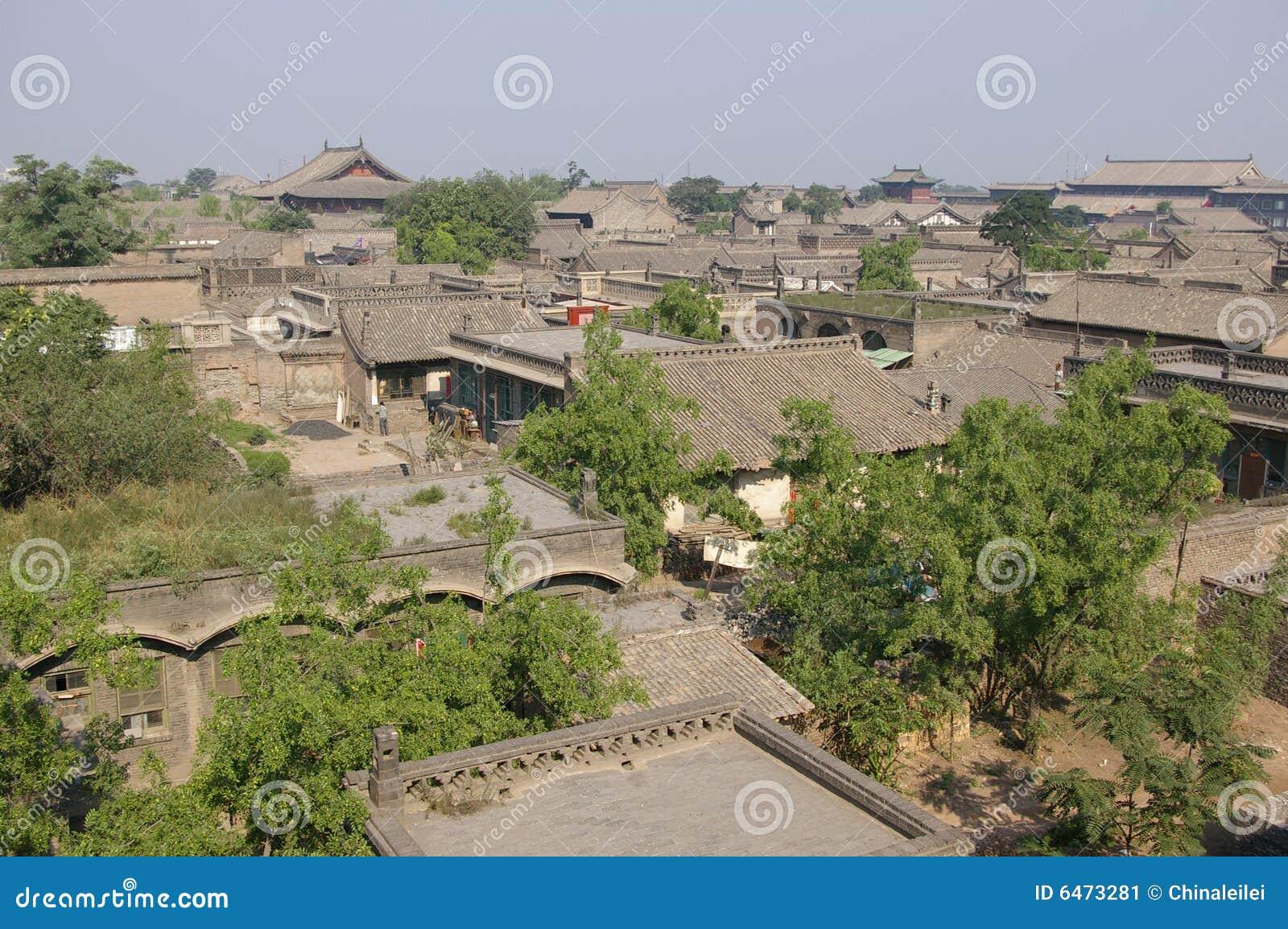 Pingyao starożytnego miasta