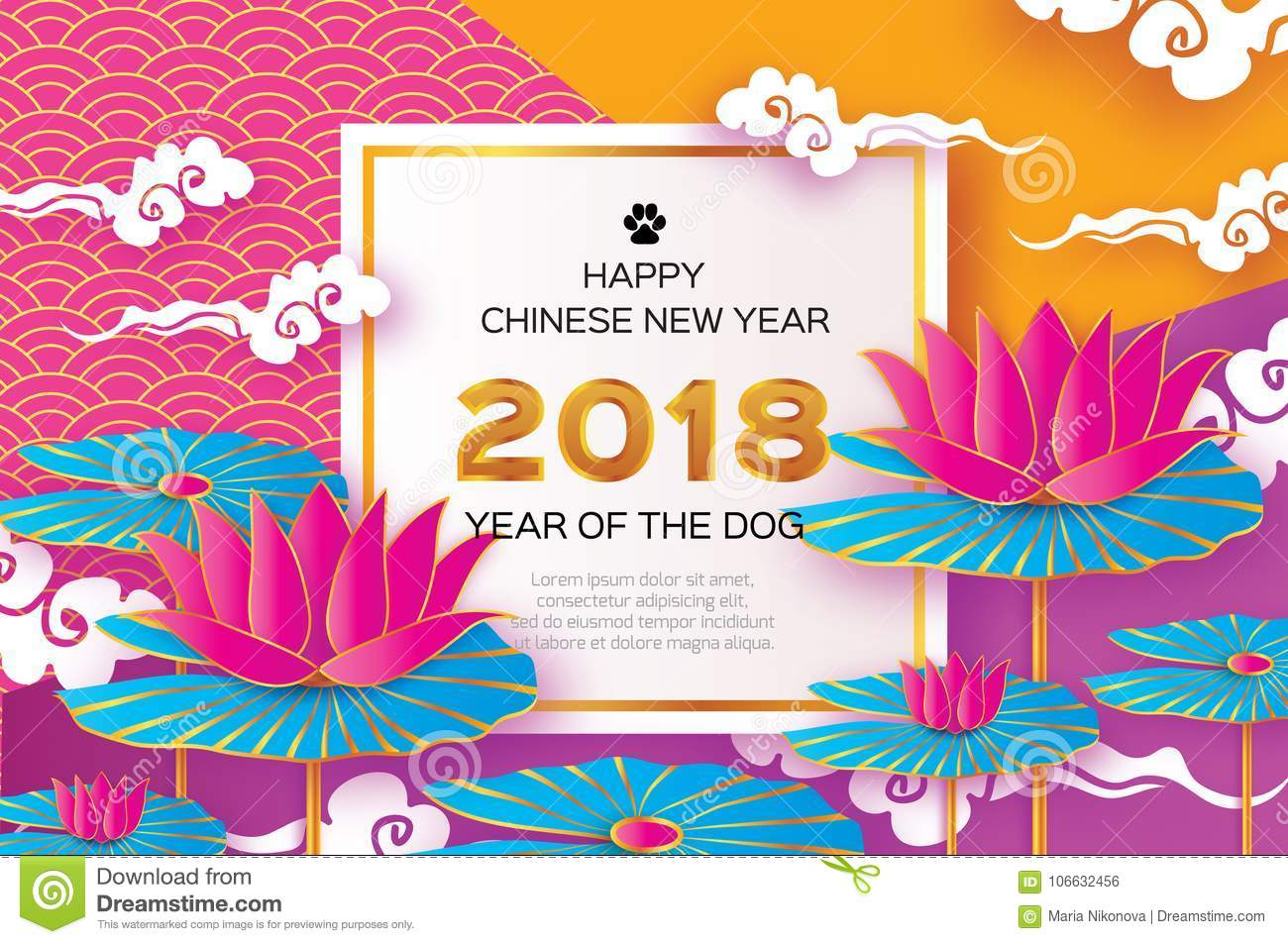 Pink origami waterlily or lotus flower happy chinese new year 2018 pink origami waterlily or lotus flower happy chinese new year 2018 greeting card year of the dog text square frame izmirmasajfo