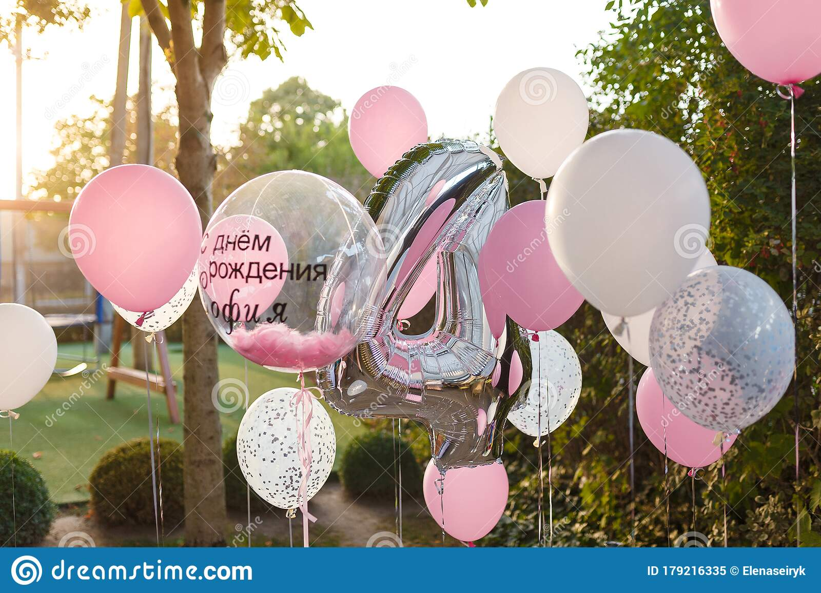 Pink White And Transparent Helium Balloons Silver Number 4 And Inscription Happy Birthday Outdoor Party Decorations Stock Image Image Of Decorative Design 179216335