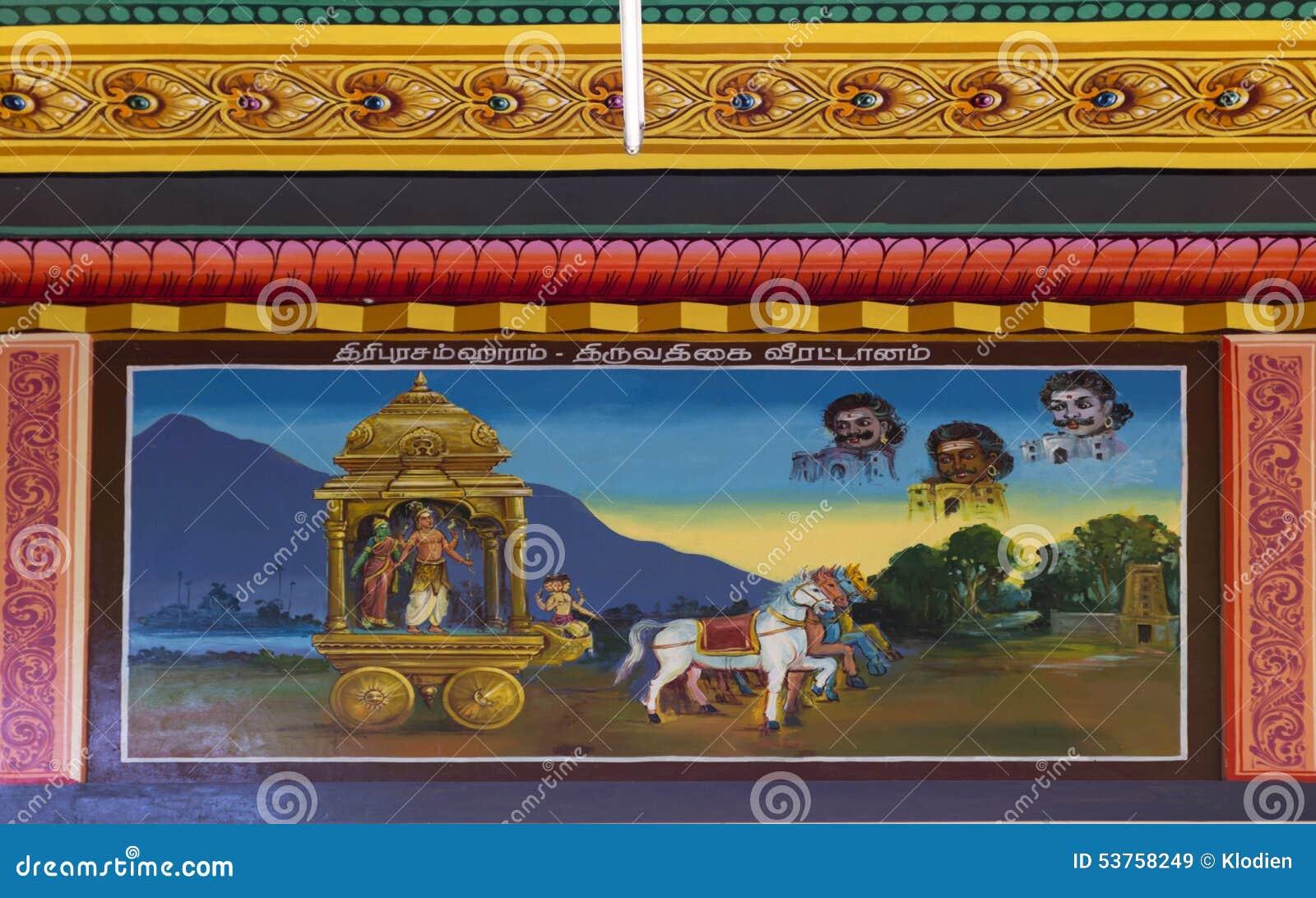 Pintura da legenda do templo de Thriuvathigai