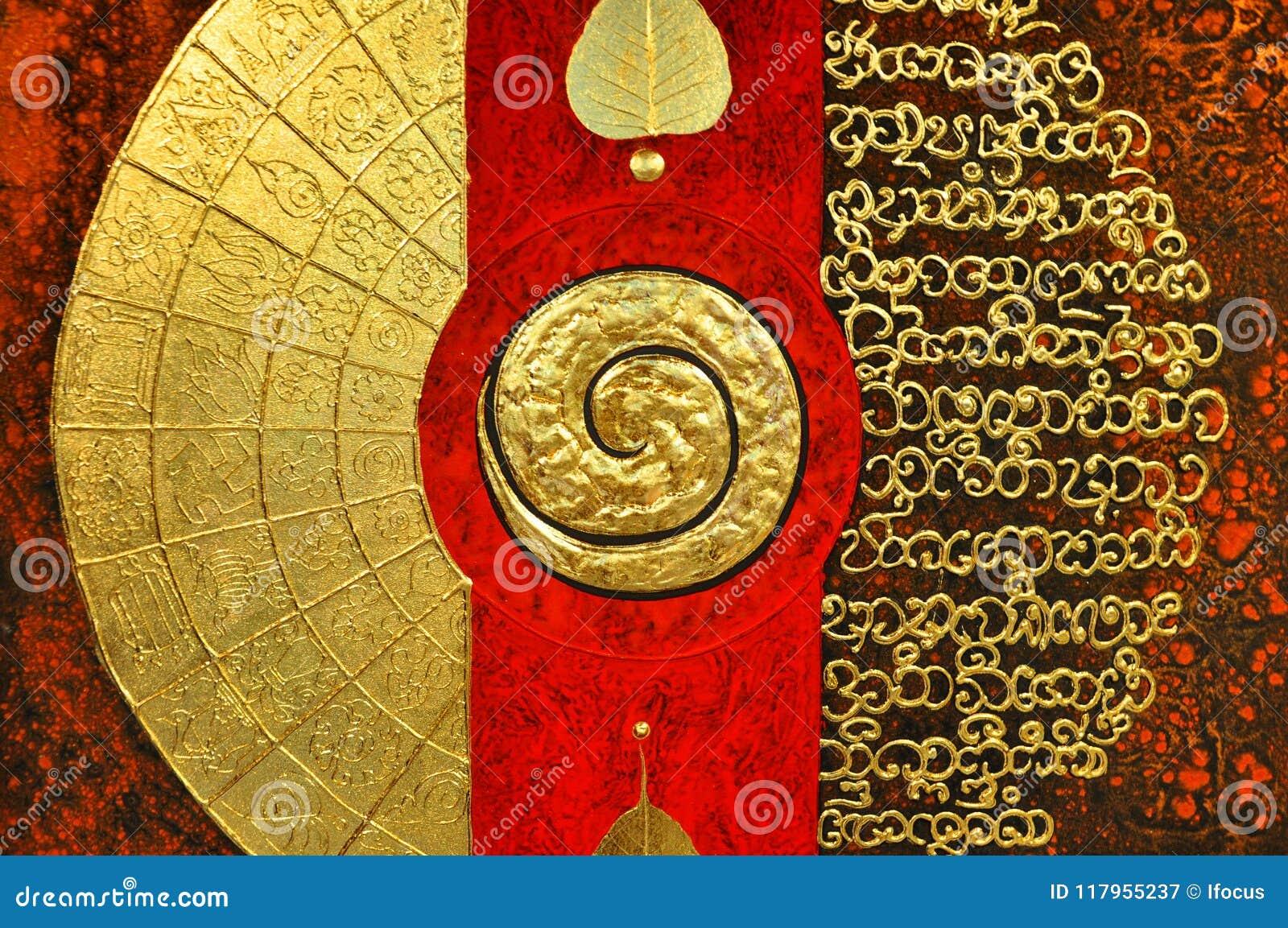 Pintura espiritual con símbolo espiral, oro y rojo