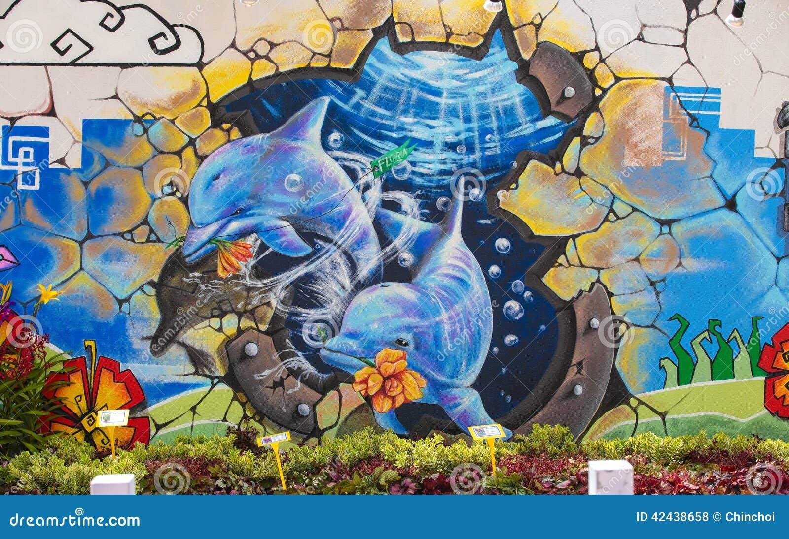 Pinturas de pared del tema de la naturaleza y flor real