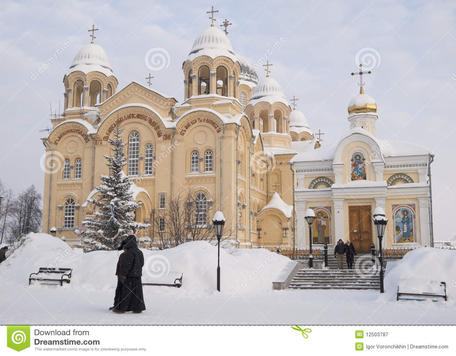 Nikolaev city, Ukraine (Mykolaiv)