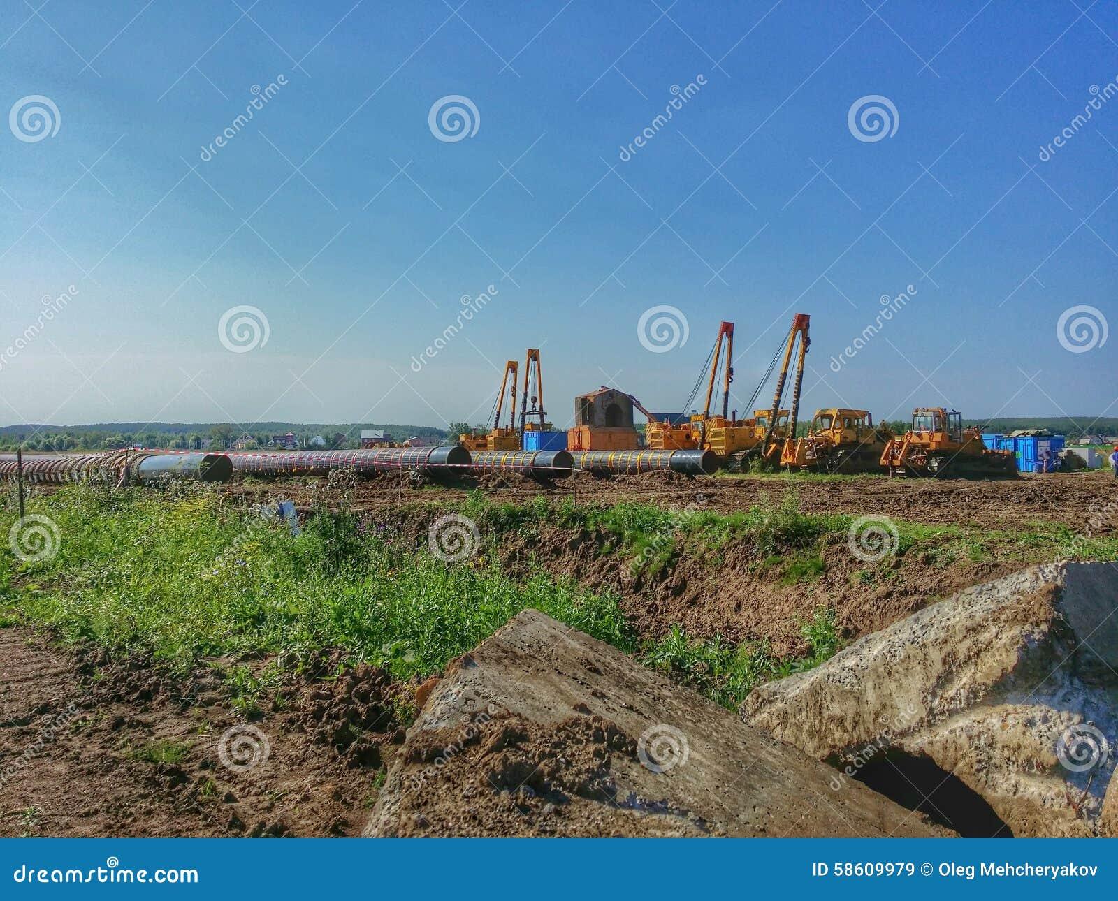 Pipeline stock photo image