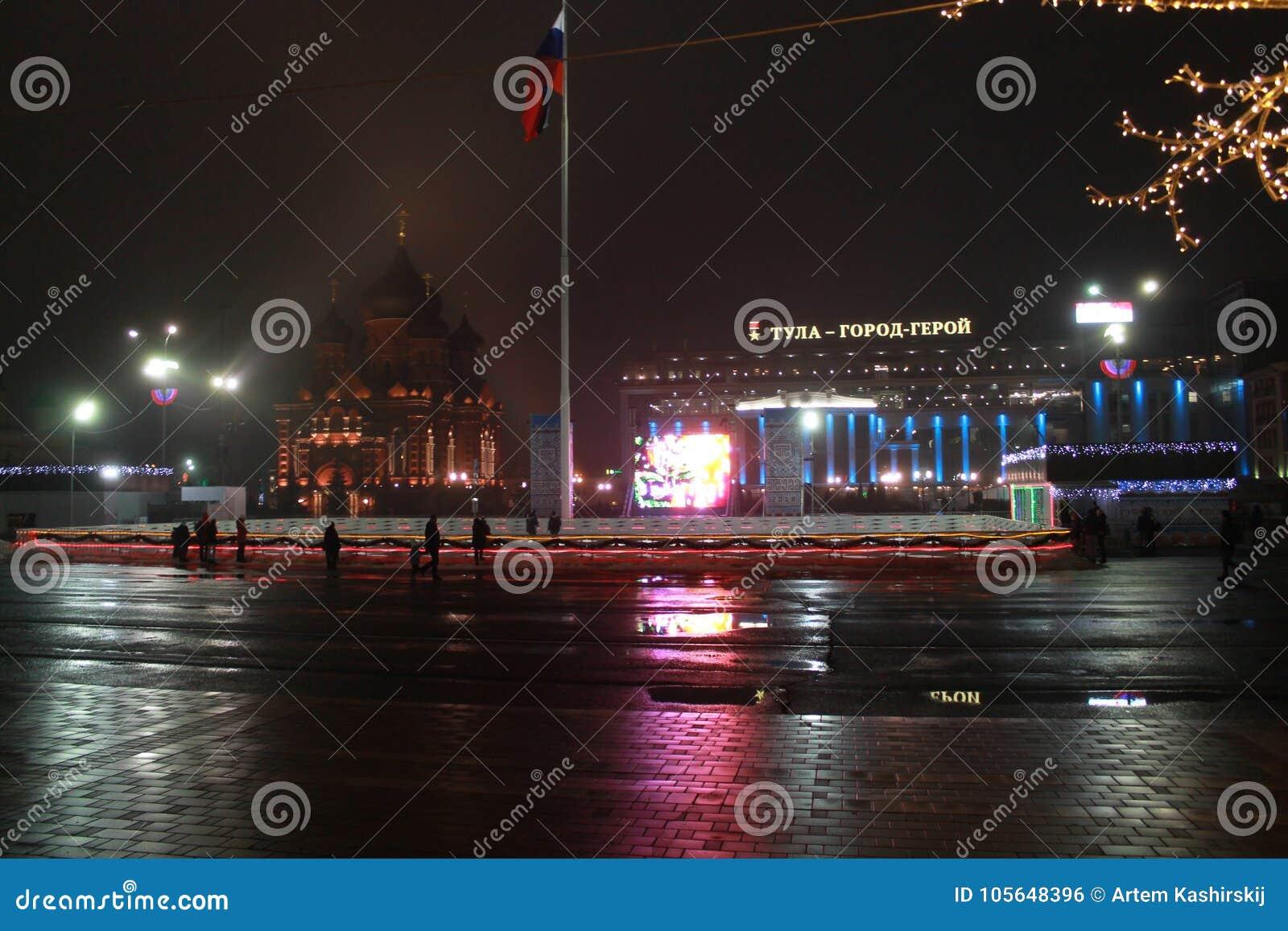 Pista de Ise no quadrado de Lenin, Tula, Novo-ano 2018