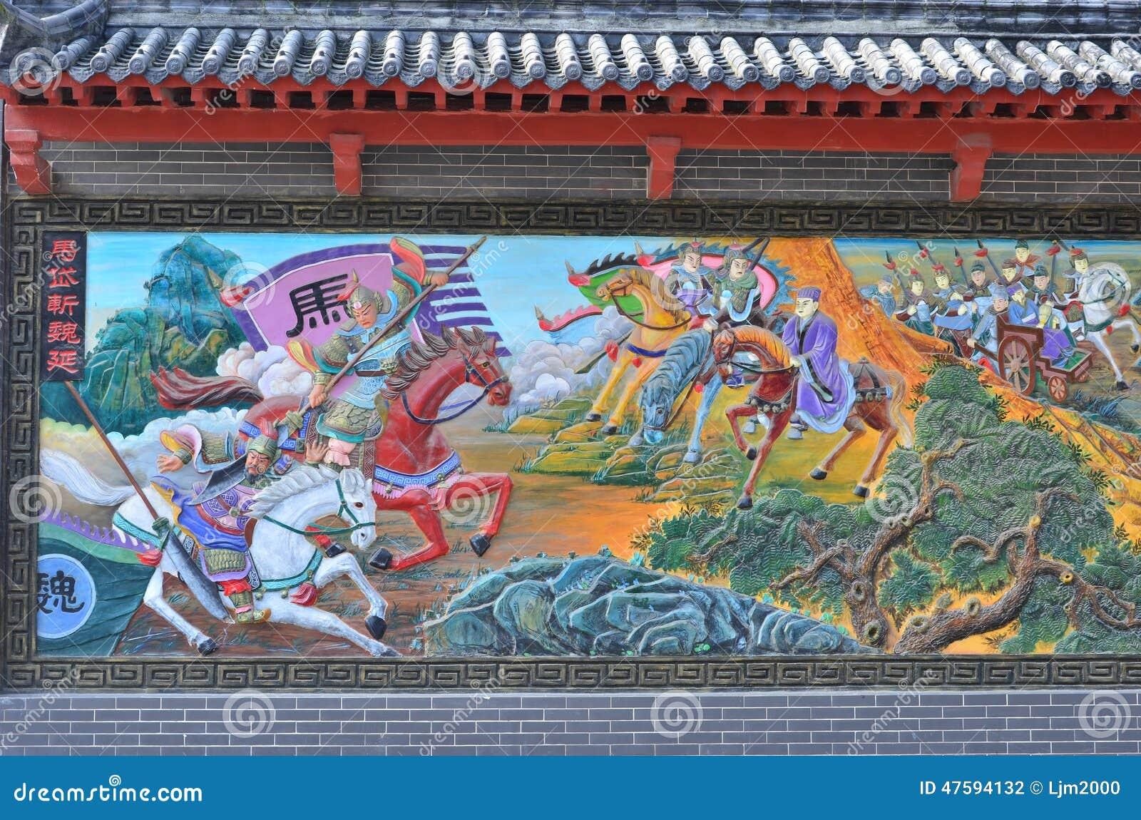 Pittura Cinese Della Guerra Cinese Antica Fotografia Stock ...