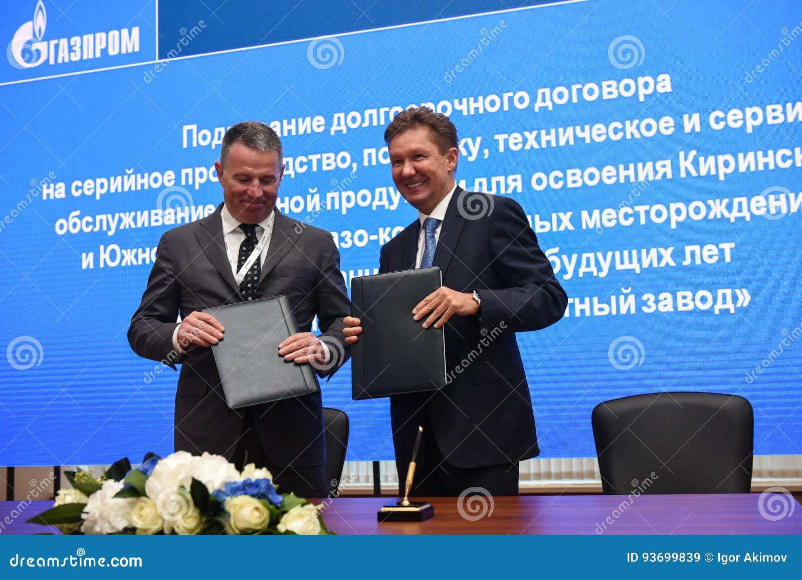 PJSC俄罗斯天然气工业股份公司A管理理事会的主席  磨工