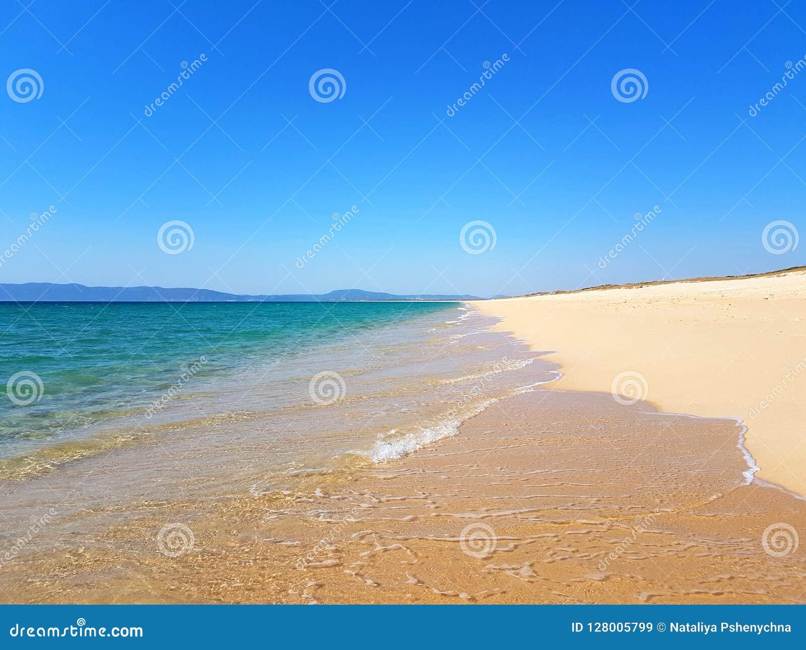Plaża