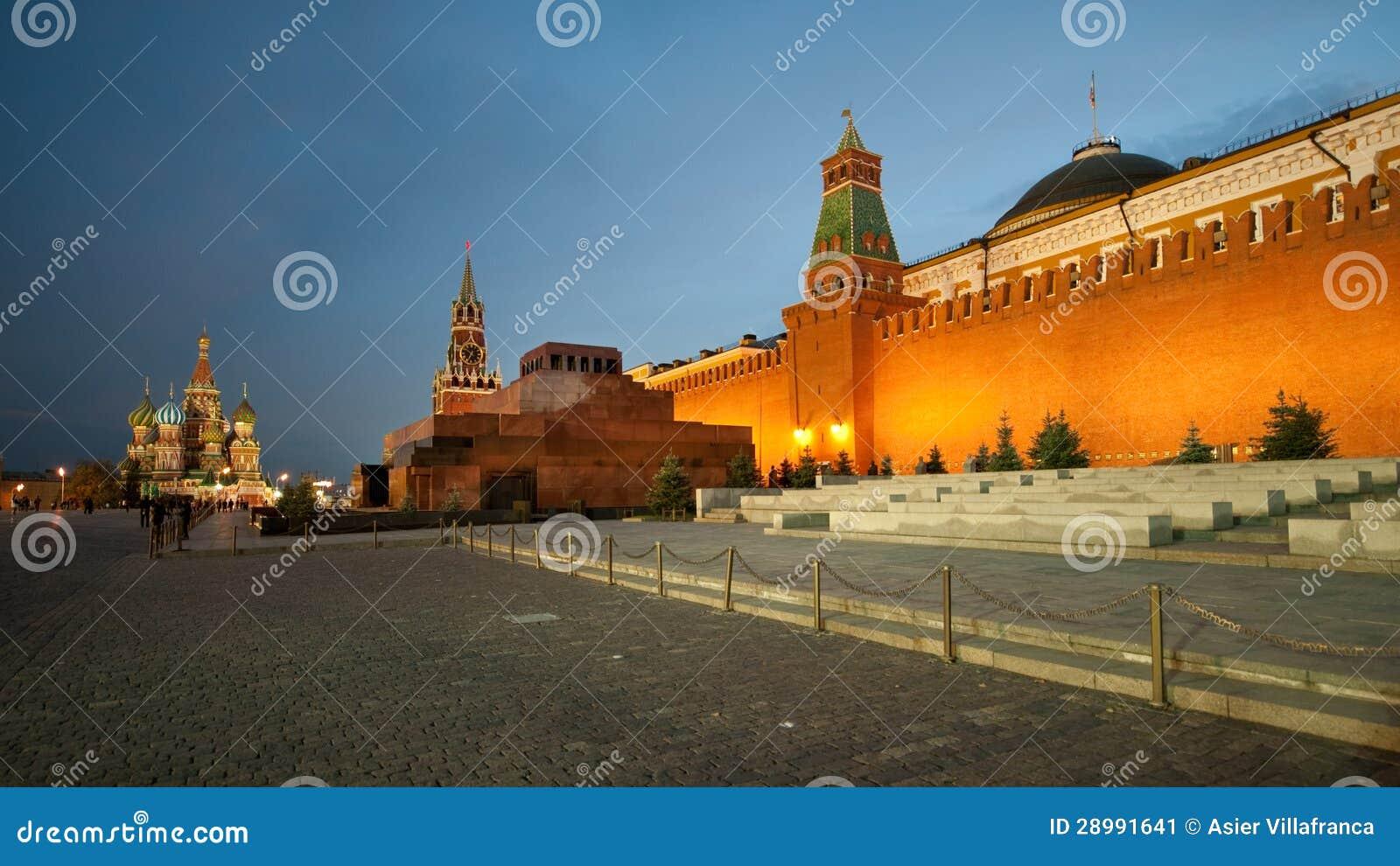 Plac Czerwony w Moskwa, Rosja