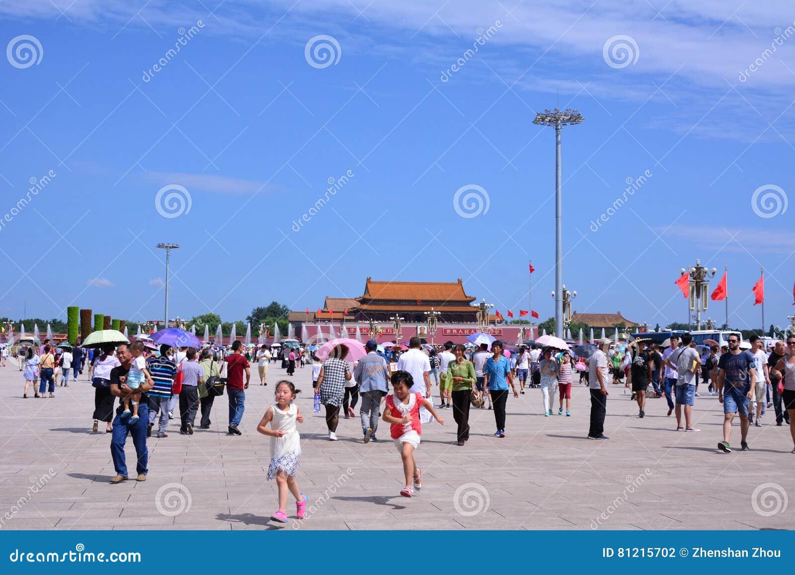 Place d anmen de ` de Tian