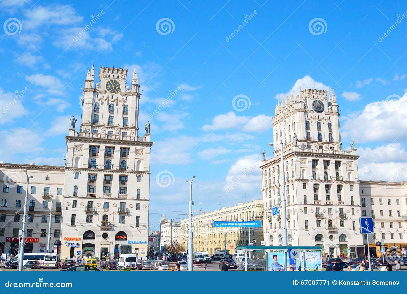 Place de gare ferroviaire à Minsk