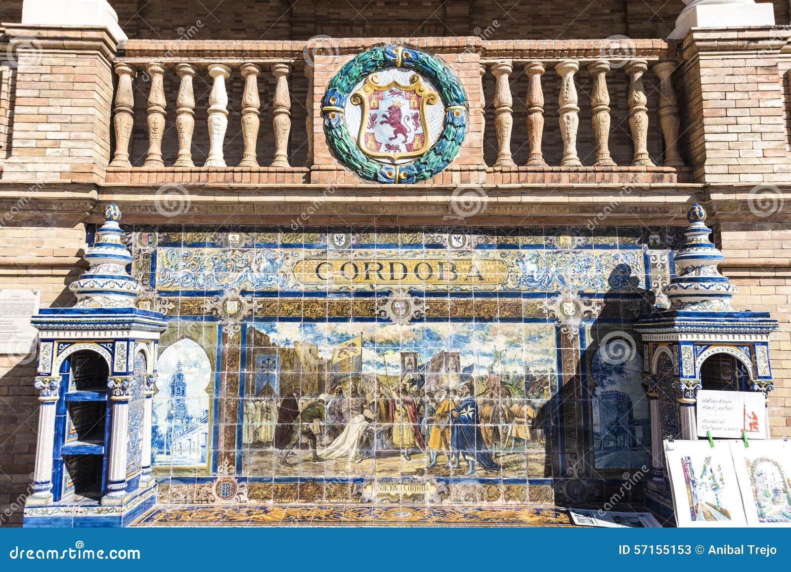 Place de l Espagne en Séville, Andalousie, Espagne
