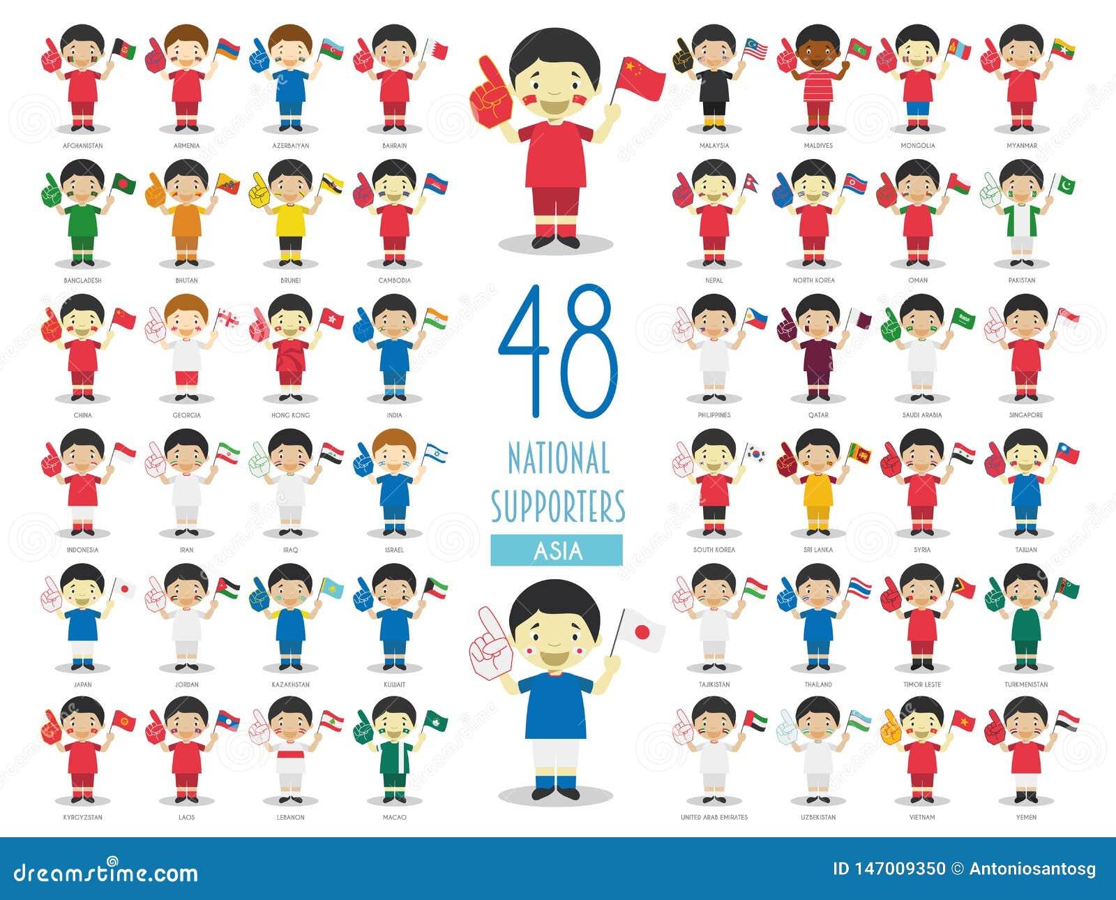 Placez de l équipe de sport 48 nationale que les fans des pays asiatiques dirigent l illustration
