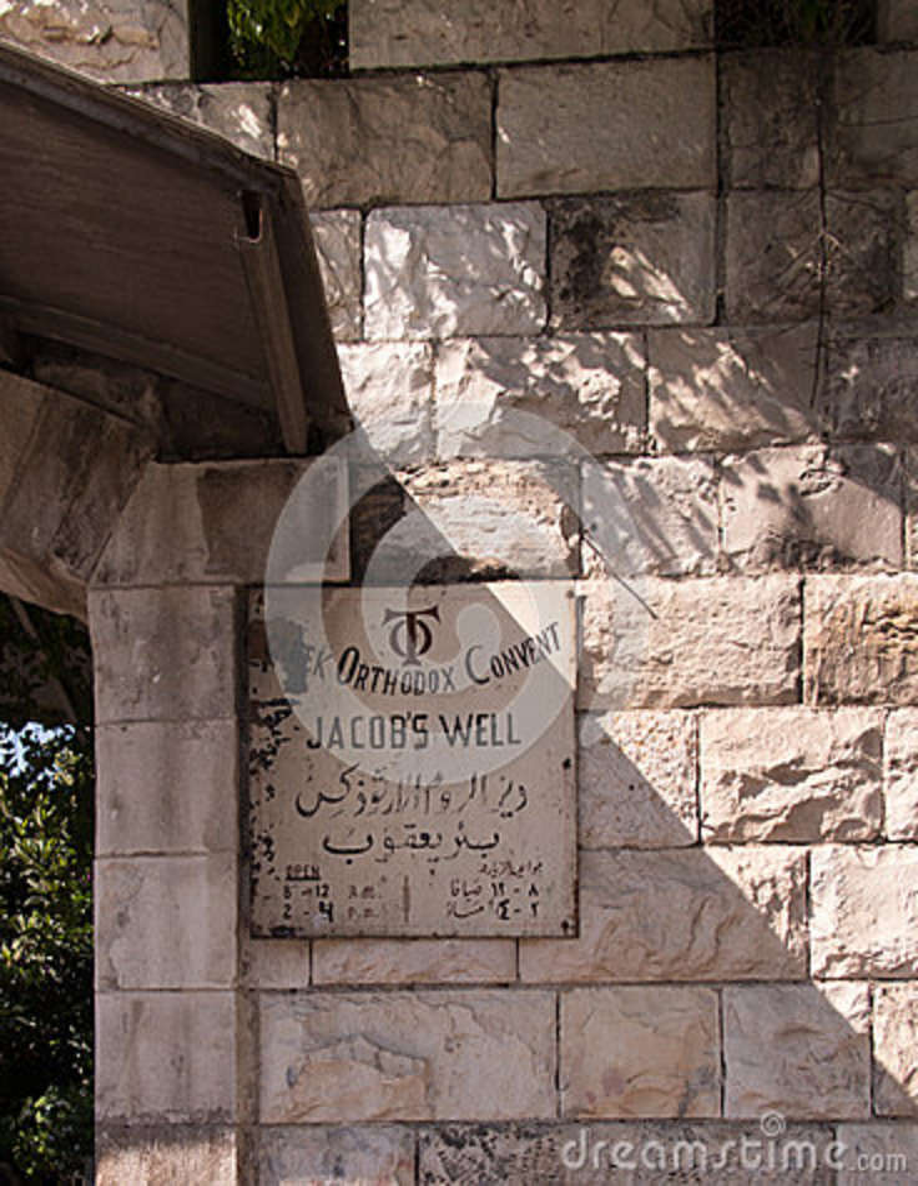 Plakieta przy wejściowym nowożytnym Greckokatolickim klasztorem wewnątrz przy Nablu