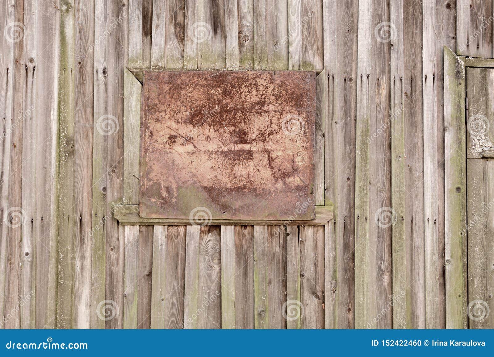 Planches en bois de fond de vieille maison, vieux bois traité