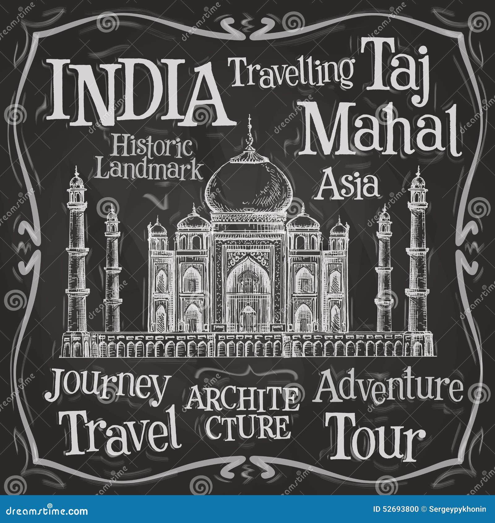 Plantilla Del Diseño Del Logotipo Del Vector De La India Taj Mahal O ...