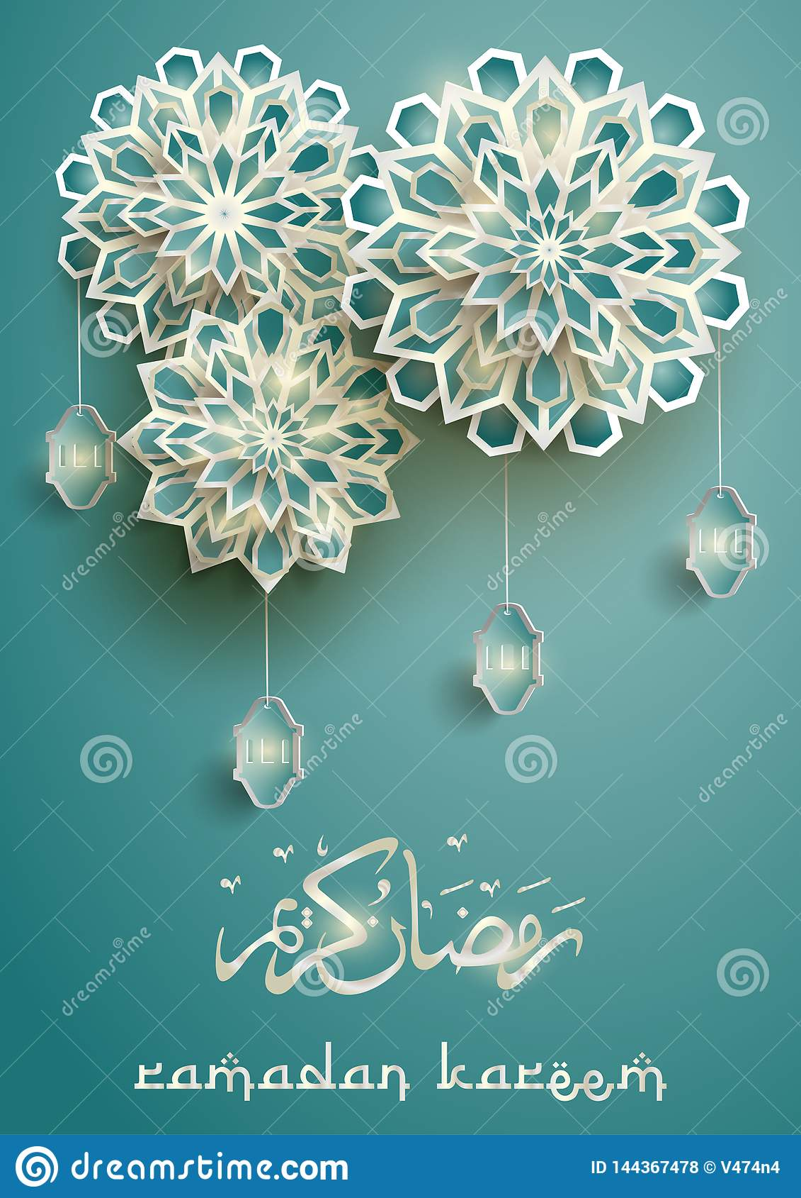 Plantilla del saludo de Ramadan Kareem