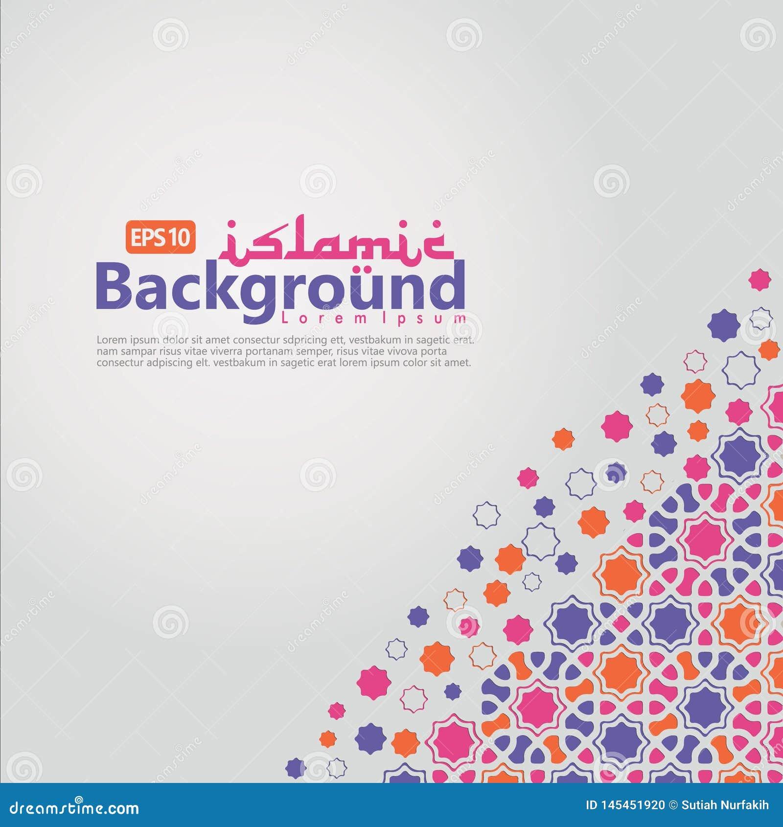 Plantilla islámica del fondo para el kareem del Ramadán, Ed Mubarak con el ornamento islámico