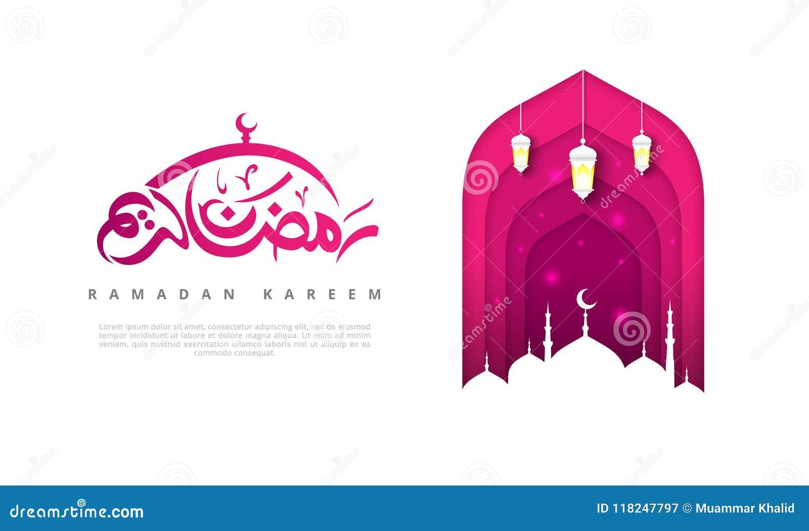 Plantilla Islámica Del Hermoso Diseño La Mezquita Con Las Linternas ...