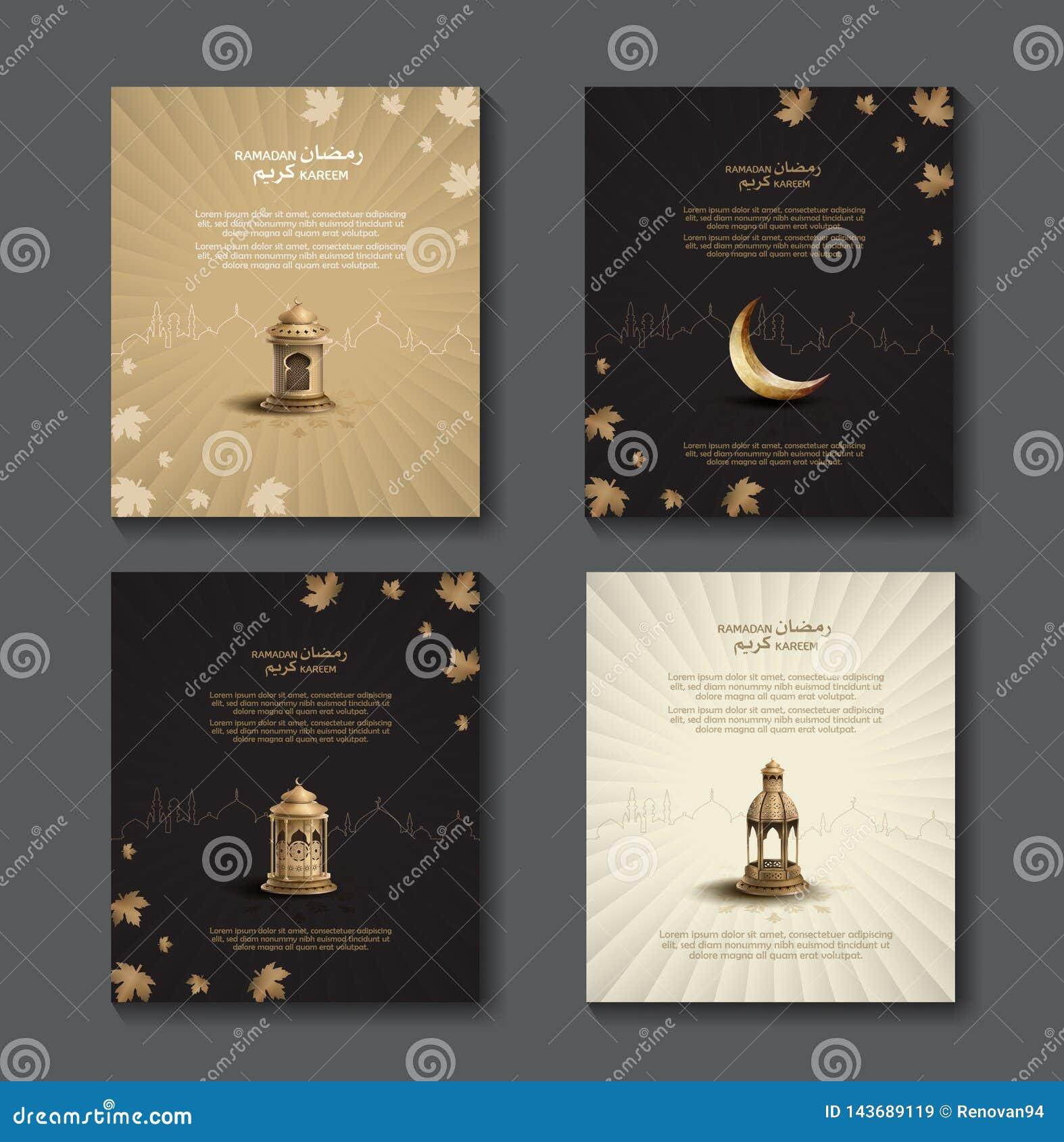 Plantilla islámica del kareem del Ramadán del saludo