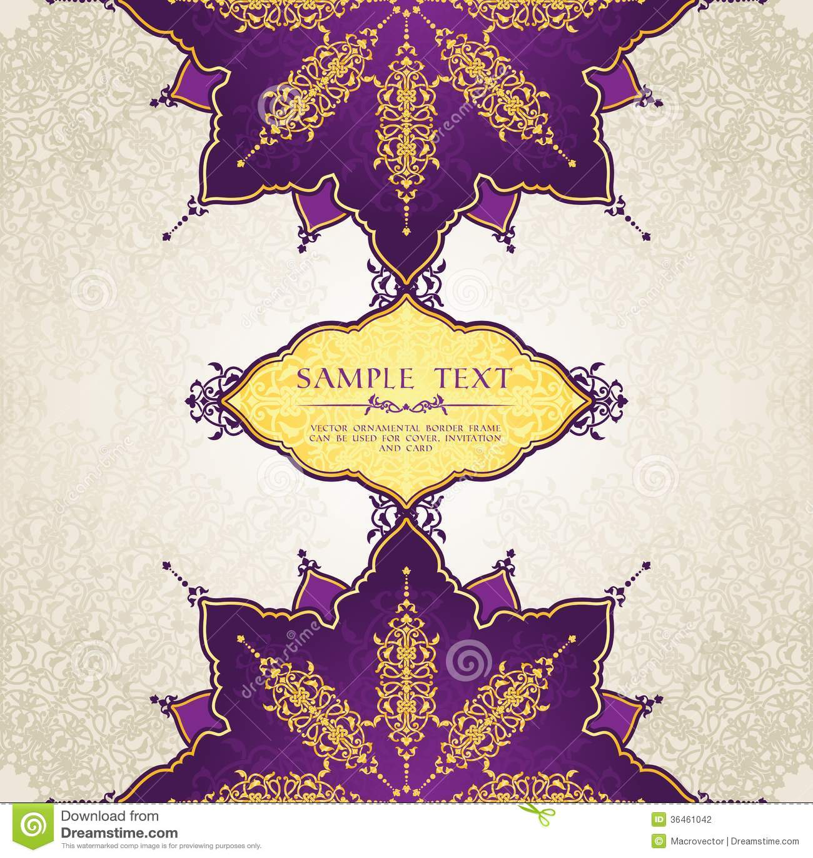 Plantilla Para La Tarjeta De La Invitación En árabe O Musulmanes ...