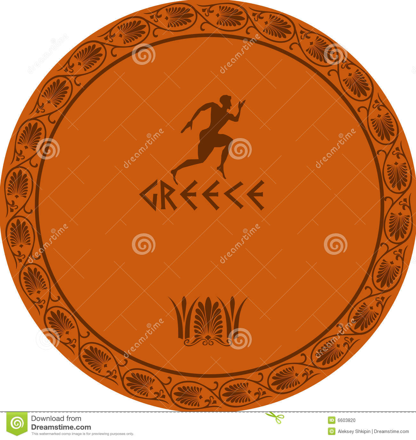 Plaque du grec ancien