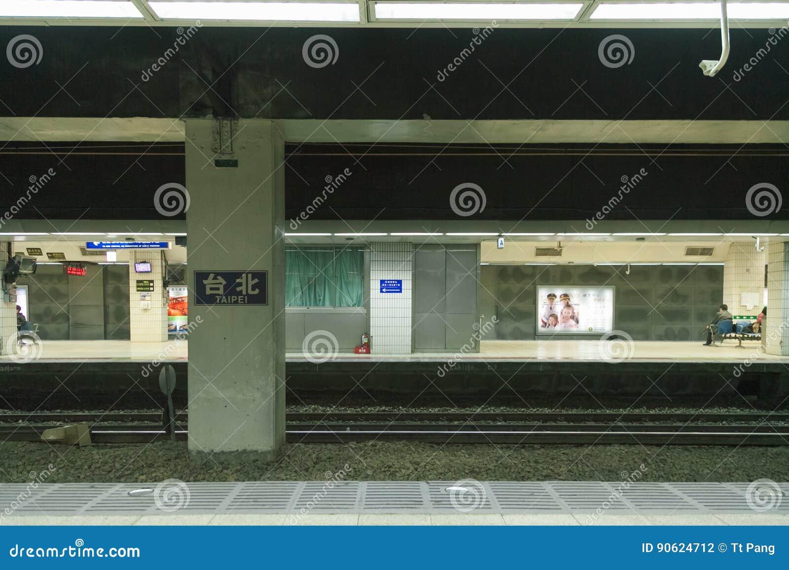 A plataforma da estação de Taipei