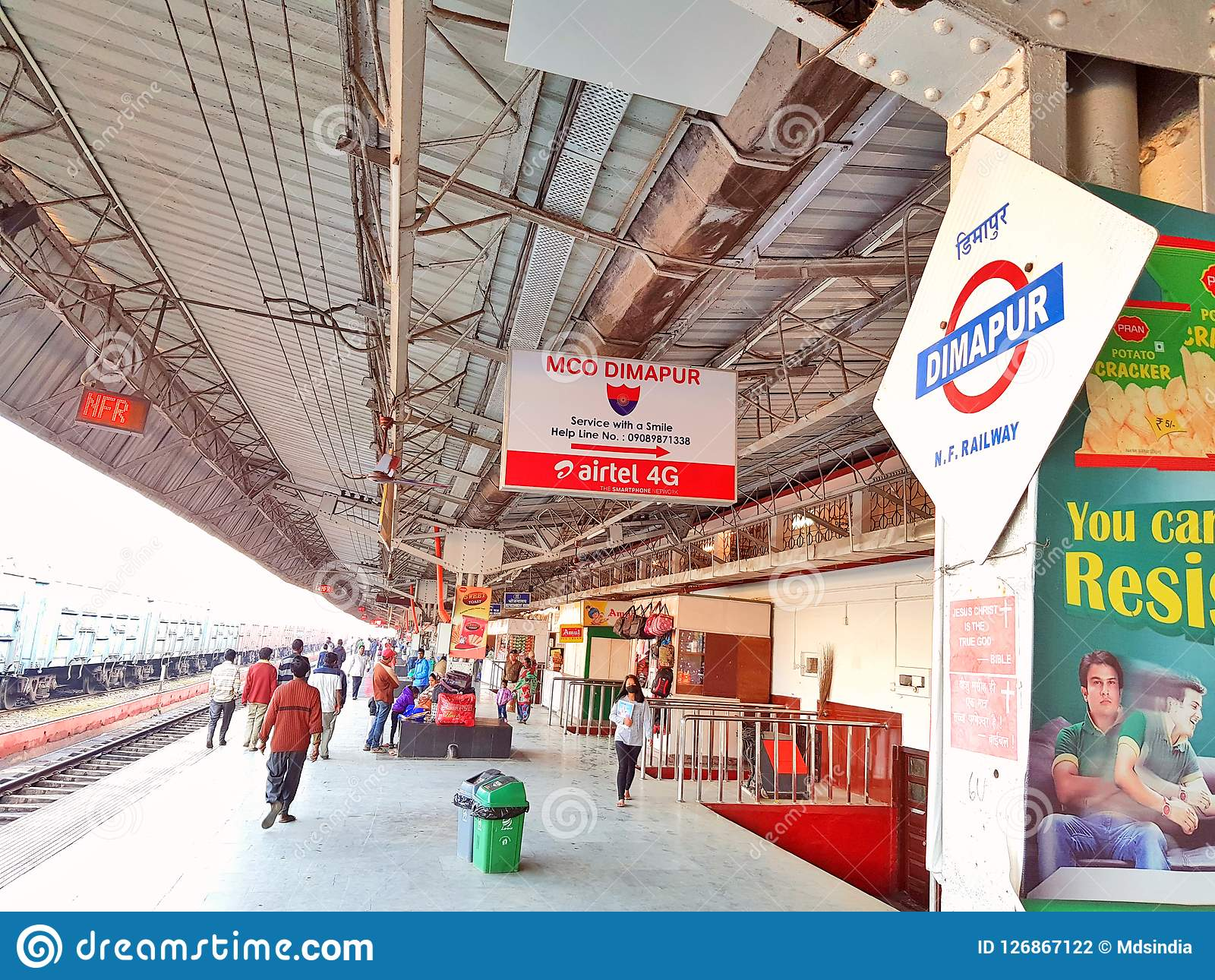 Plate-forme ferroviaire de gare ferroviaire de Dimapur