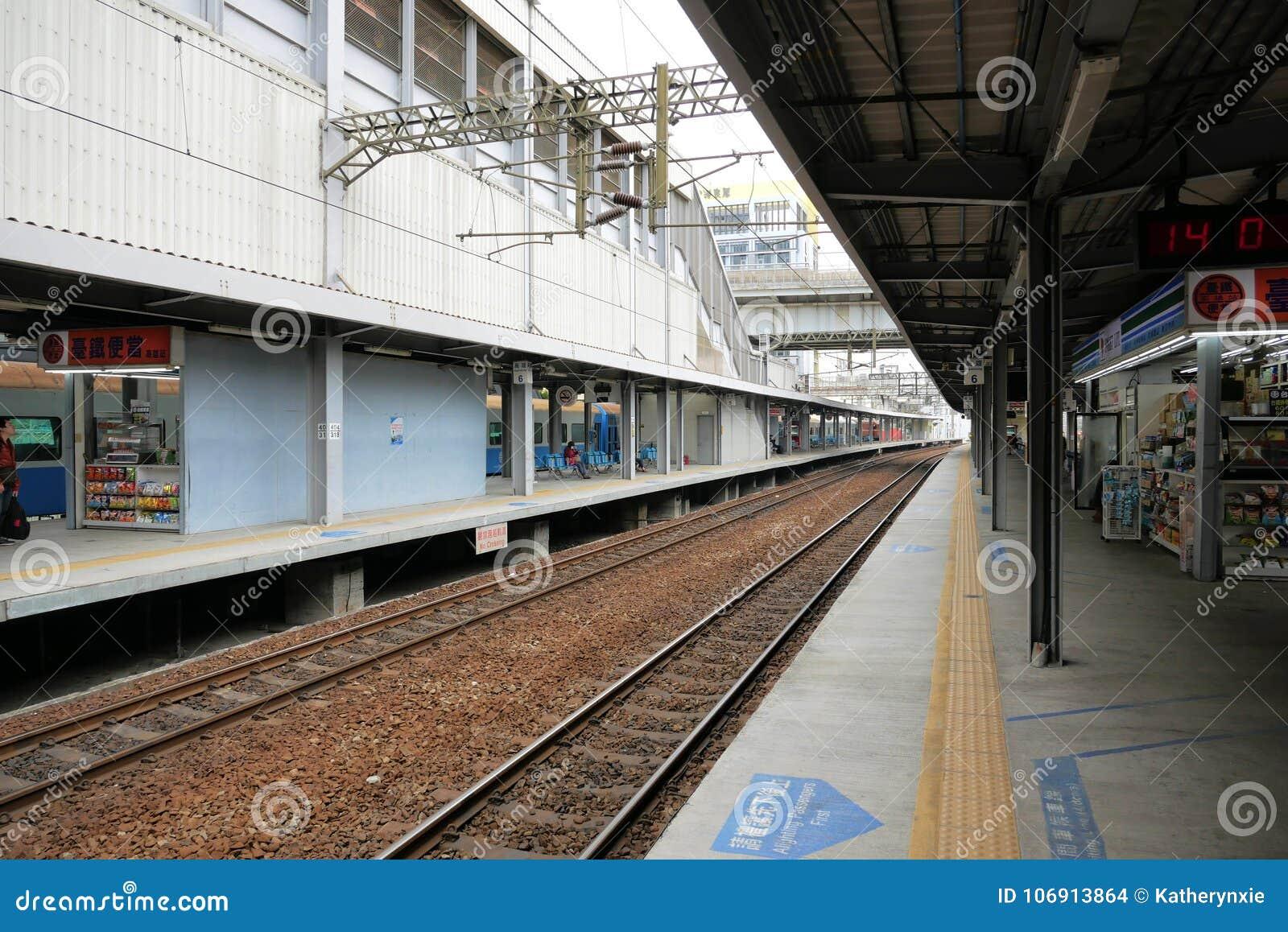 Platforma przy Kaohsiung stacją, Tajwan