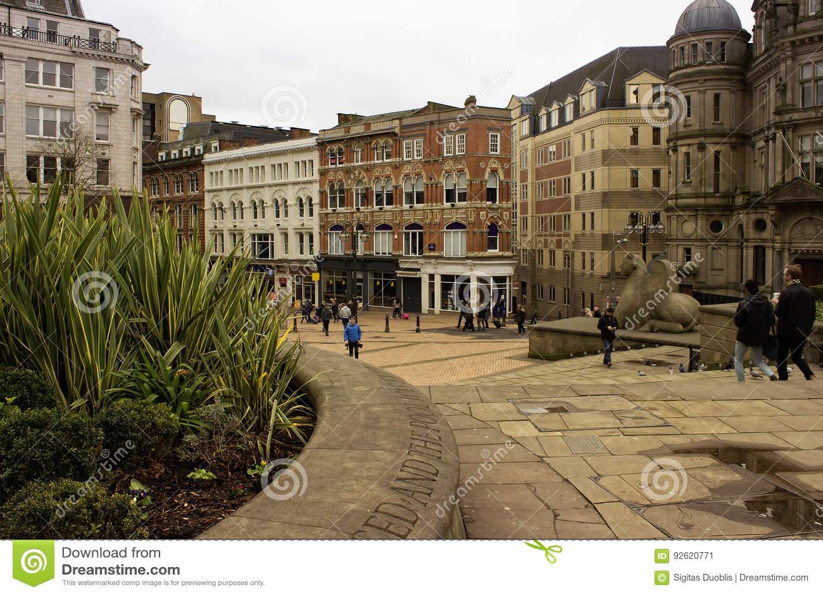 Plats i Birmingham stadsmitt