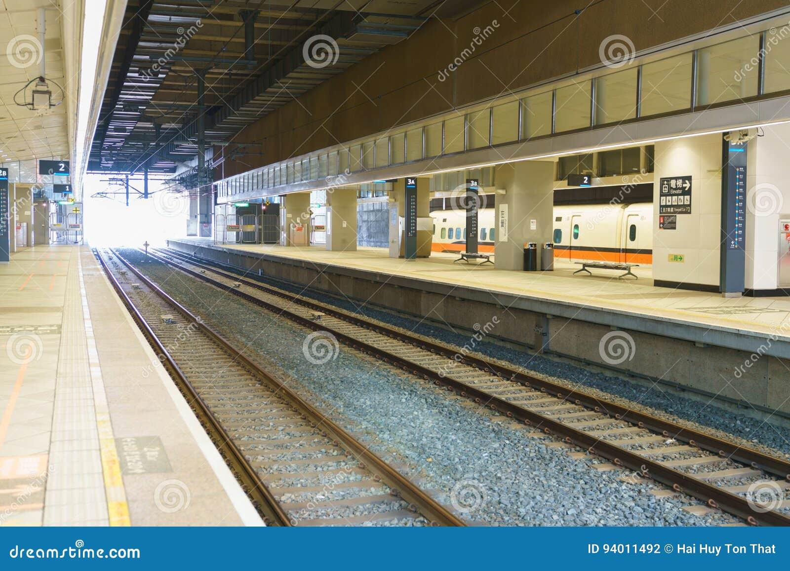 Plattform för station Taiwan för snabb stång THSR