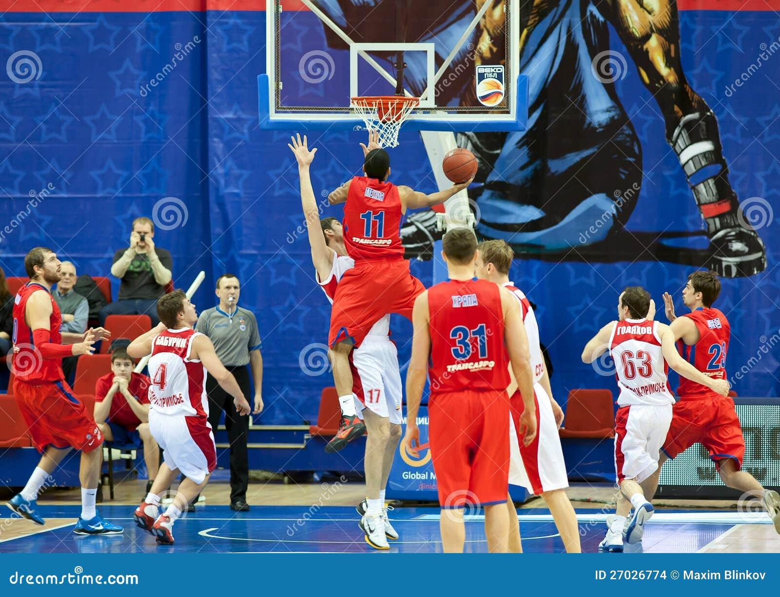 Playing Basketball teams editorial stock image. Image of ...