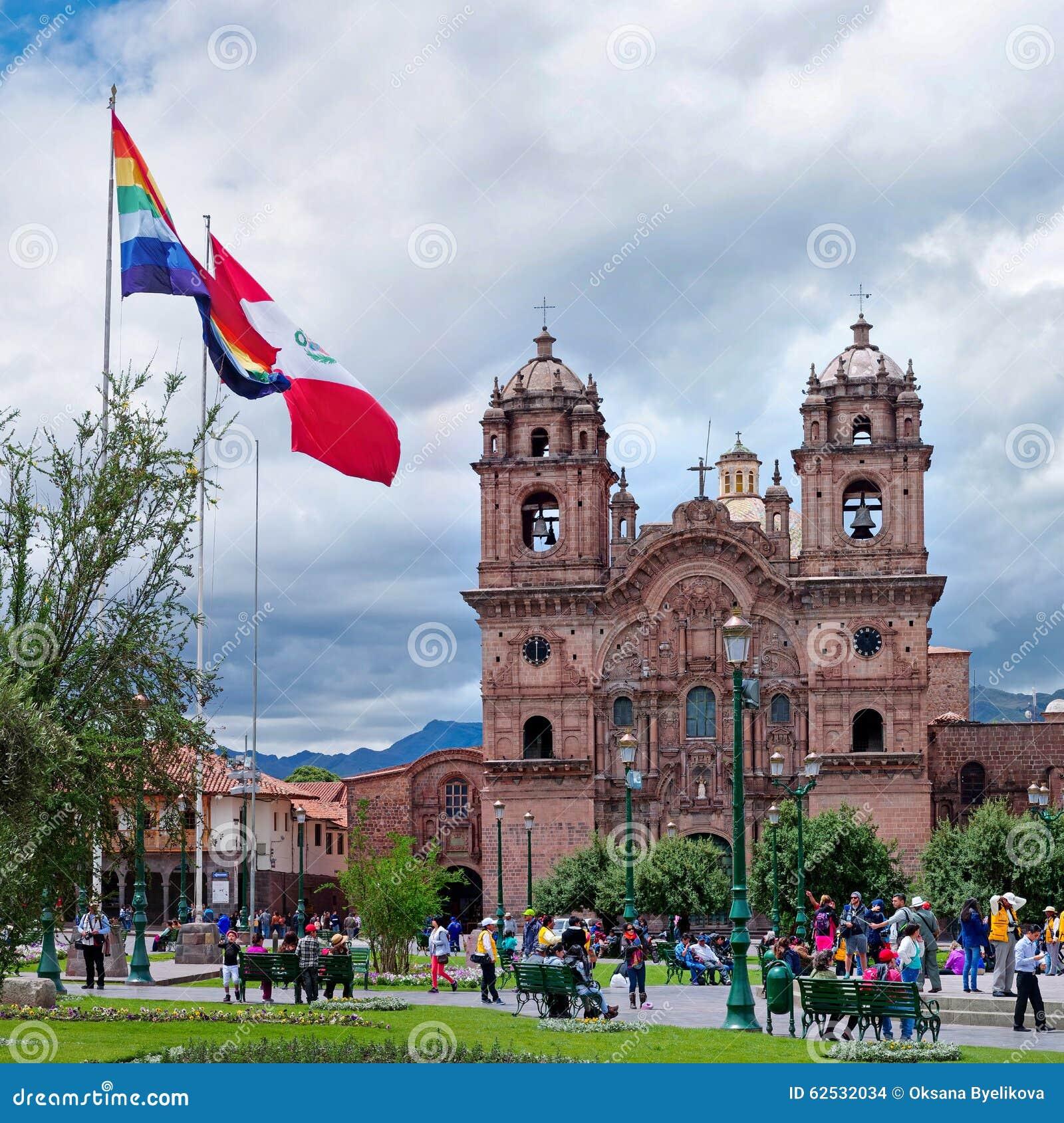 Plaza De阿玛斯和Iglesia de la Compania,库斯科,秘鲁
