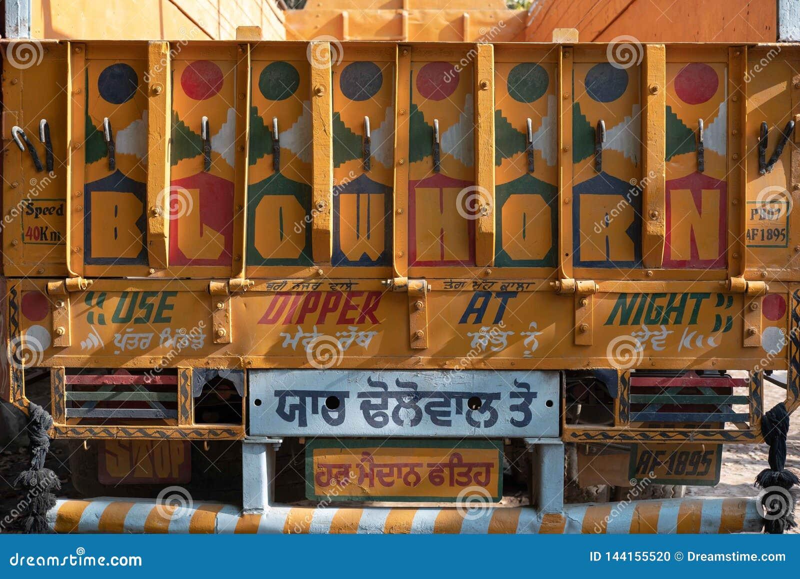Plecy towarowa przewoźnik ciężarówka przy Yash tapetuje fabrykę