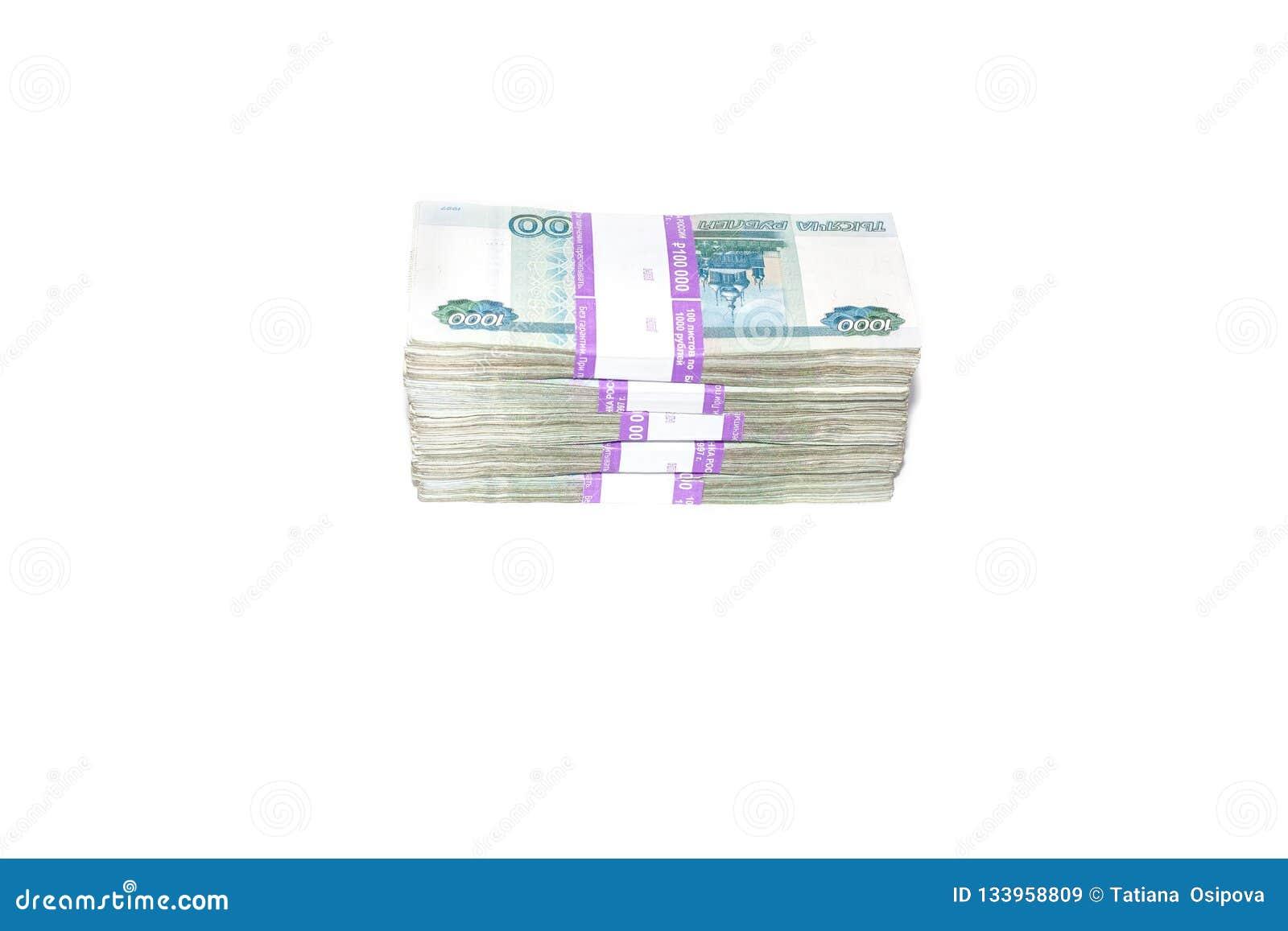 Pliki rosyjski pieniądze kłamstwo w palowym pieniężnym pojęciu deponują pieniądze oszczędzanie pożyczki