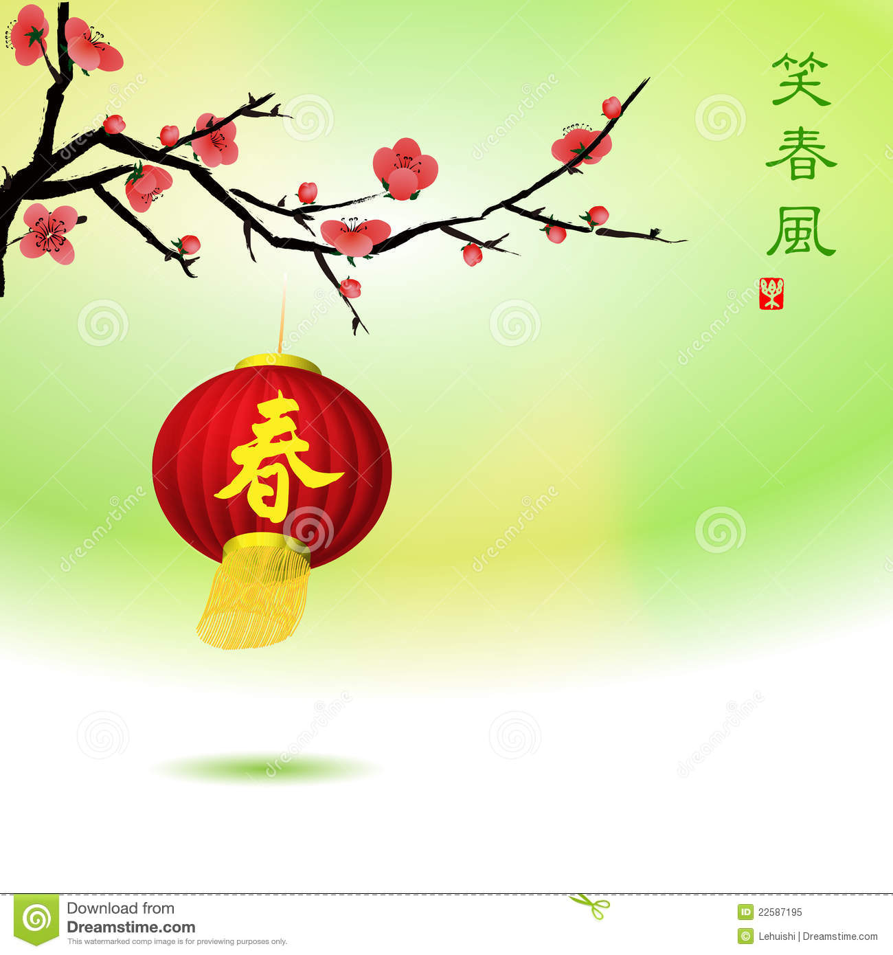plum blossom background with red chinese lanterns stock