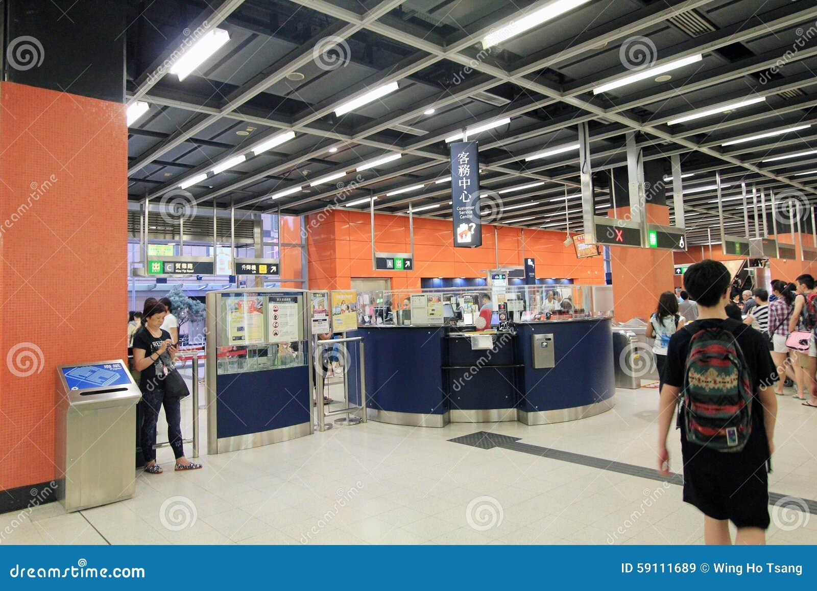Po潜逃MTR驻地在香港
